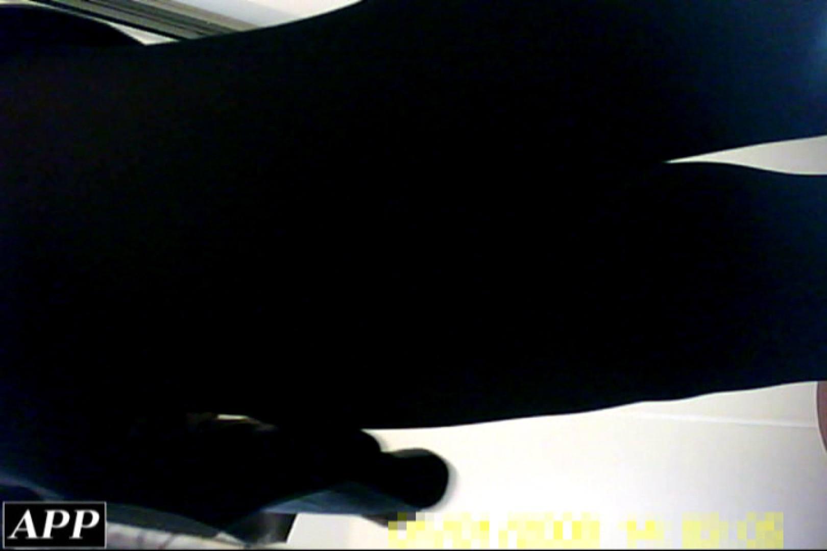 3視点洗面所 vol.115 モロだしオマンコ おめこ無修正画像 103pic 4