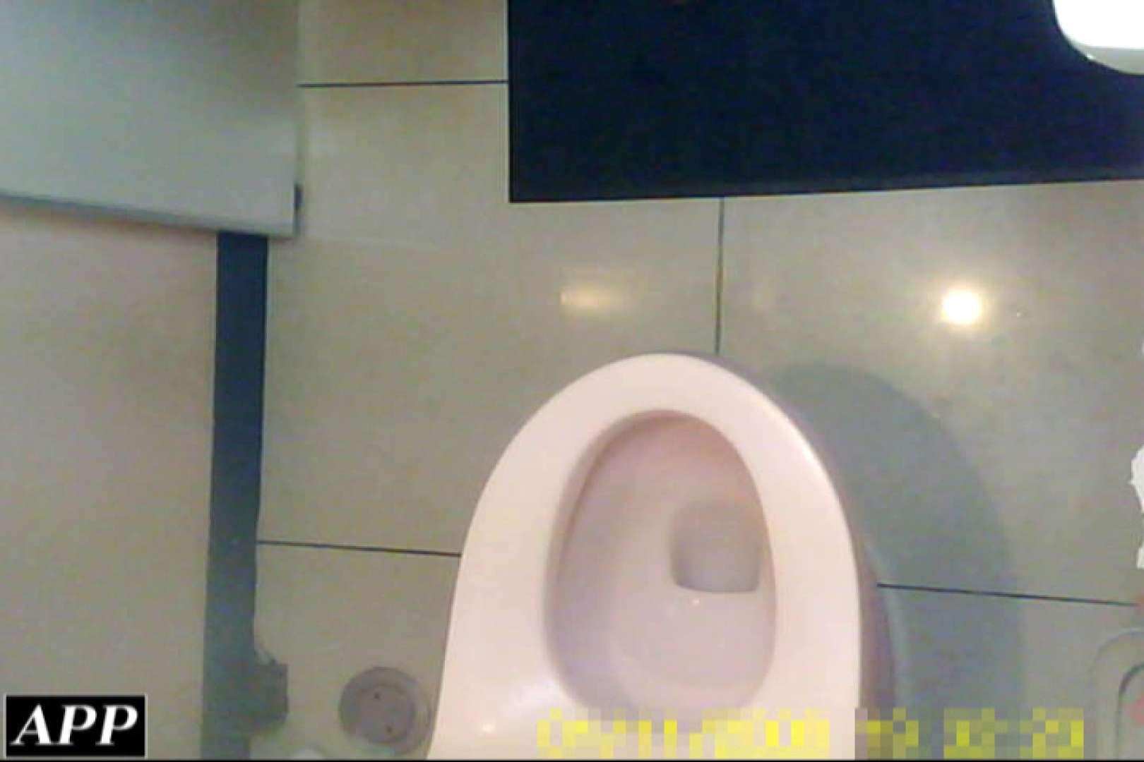 3視点洗面所 vol.115 美しいOLの裸体  103pic 36