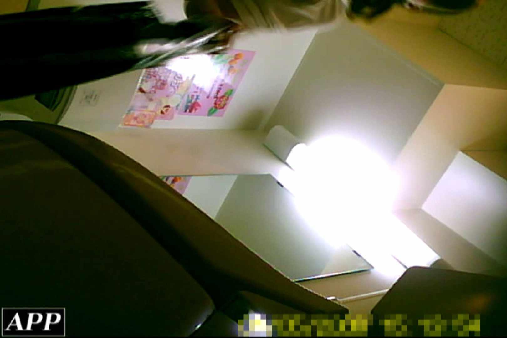 3視点洗面所 vol.115 洗面所突入 オメコ無修正動画無料 103pic 57