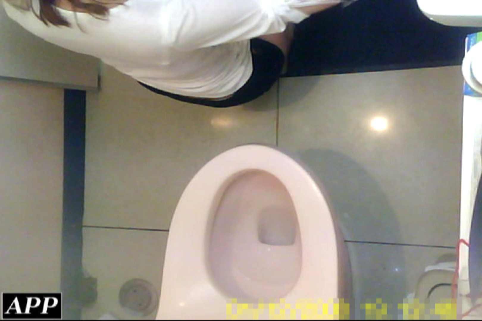 3視点洗面所 vol.115 美しいOLの裸体   マンコ・ムレムレ  103pic 73