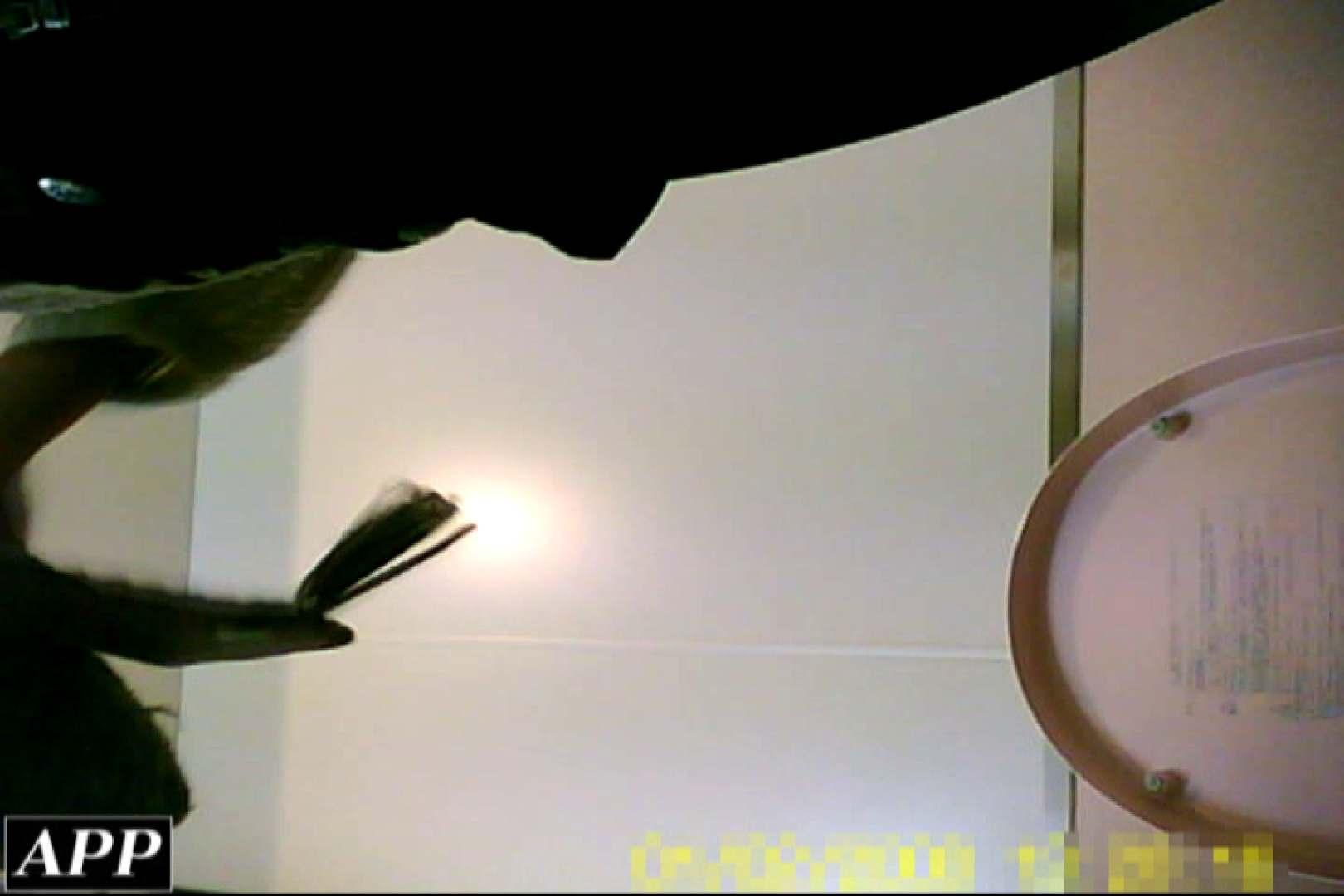 3視点洗面所 vol.117 モロだしオマンコ アダルト動画キャプチャ 76pic 58
