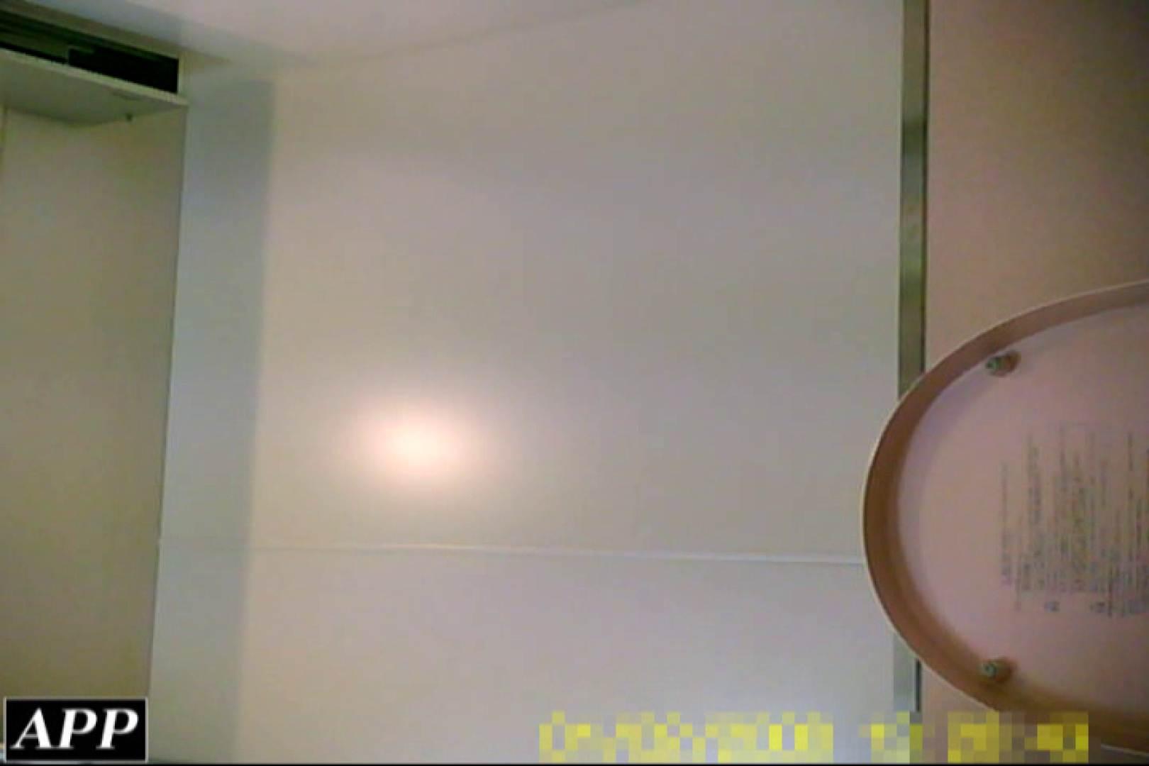 3視点洗面所 vol.117 マンコ・ムレムレ ワレメ無修正動画無料 76pic 62