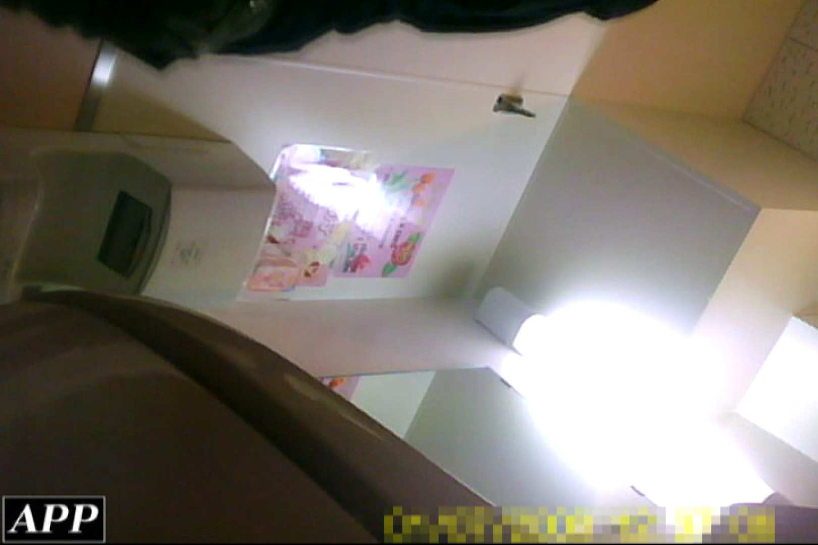 3視点洗面所 vol.120 美しいOLの裸体 スケベ動画紹介 95pic 14