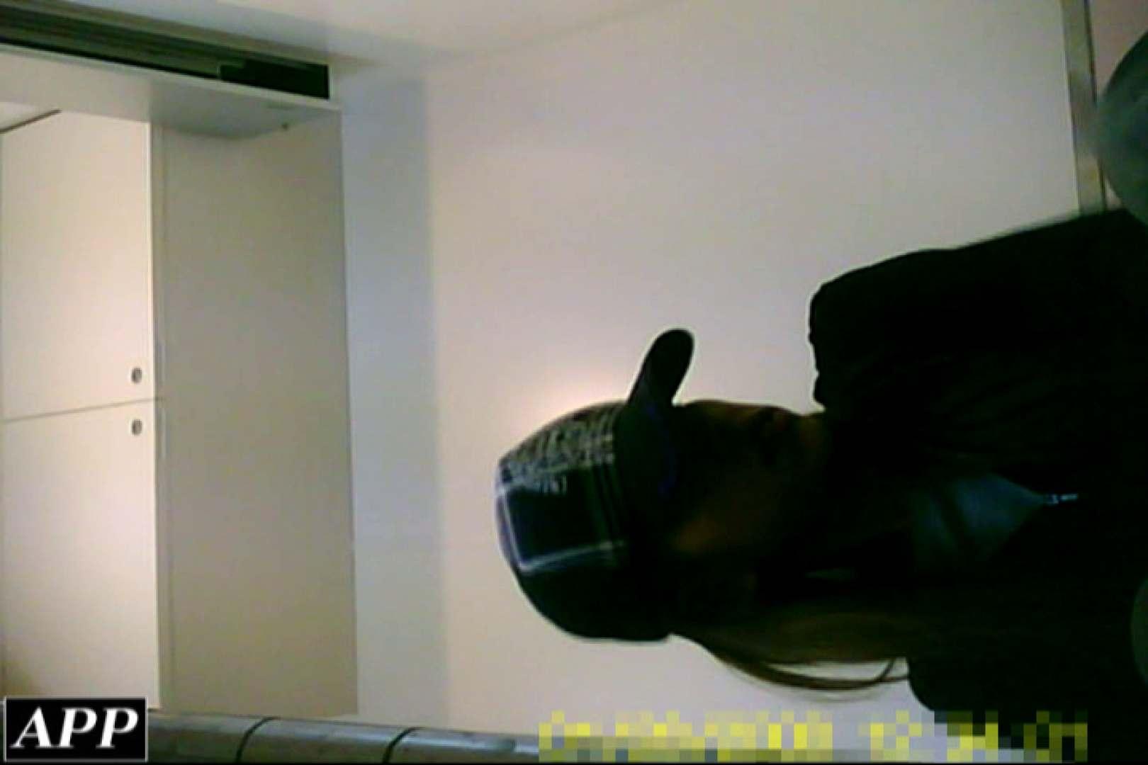 3視点洗面所 vol.120 美しいOLの裸体 スケベ動画紹介 95pic 92
