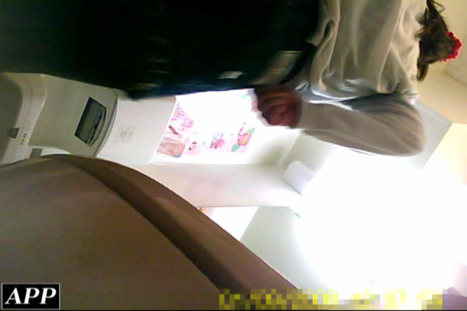 3視点洗面所 vol.124 洗面所突入 アダルト動画キャプチャ 82pic 28