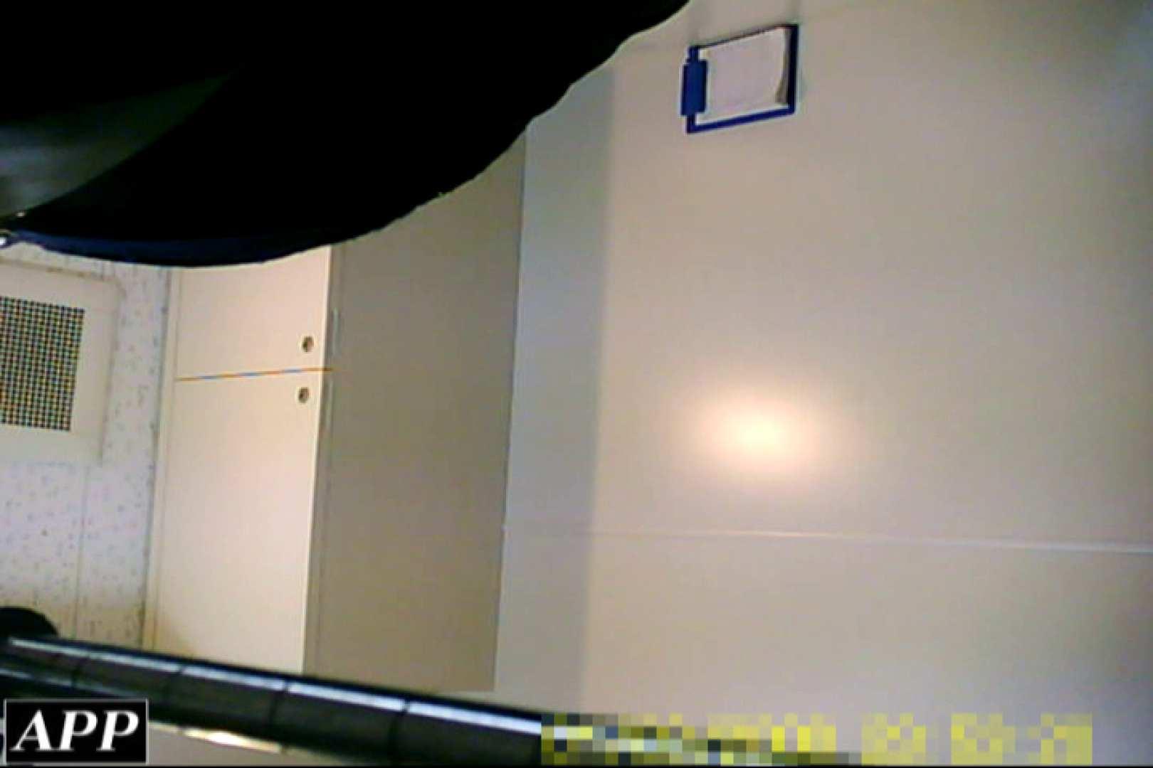 3視点洗面所 vol.124 モロだしオマンコ ワレメ無修正動画無料 82pic 41