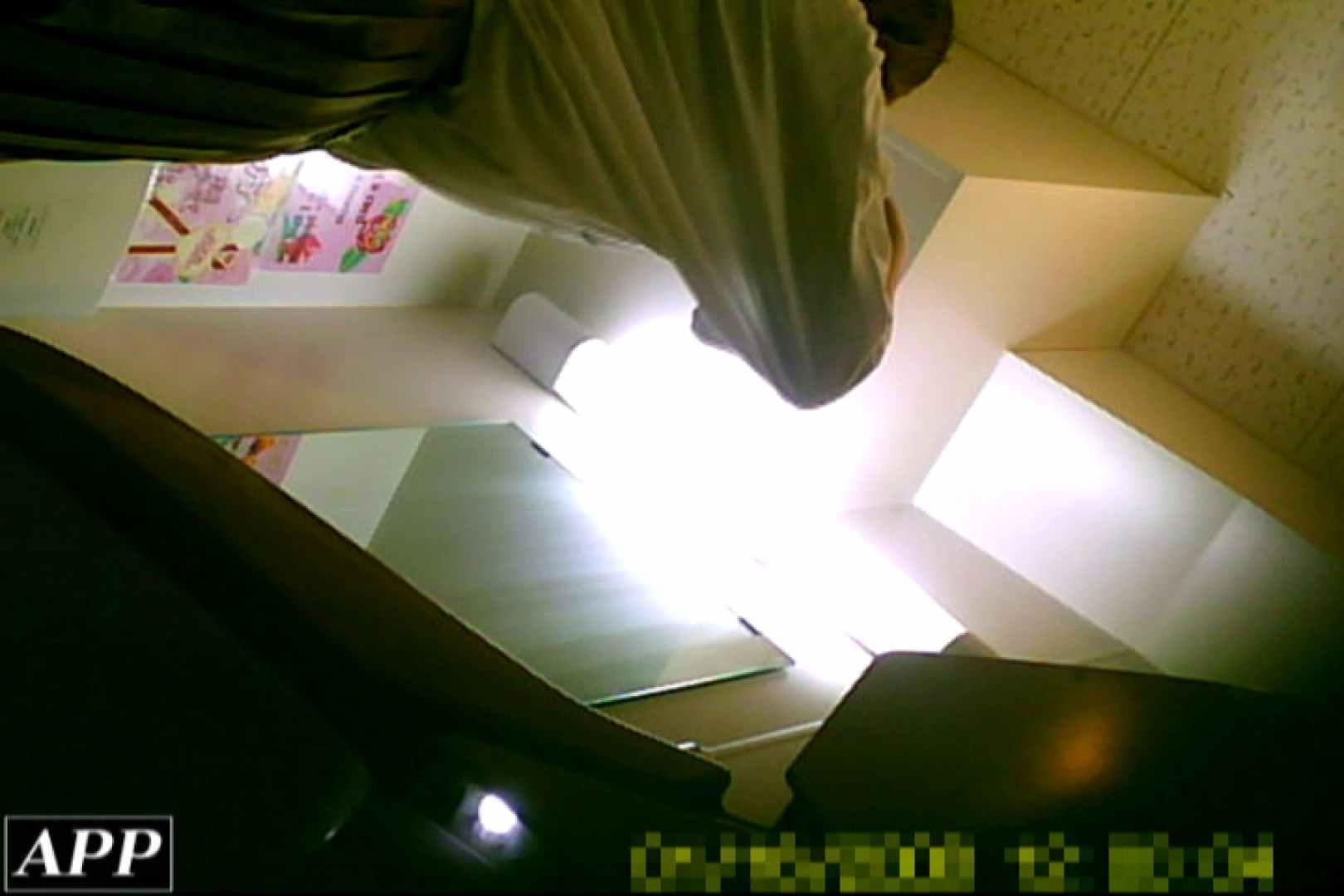3視点洗面所 vol.128 マンコ・ムレムレ SEX無修正画像 102pic 33
