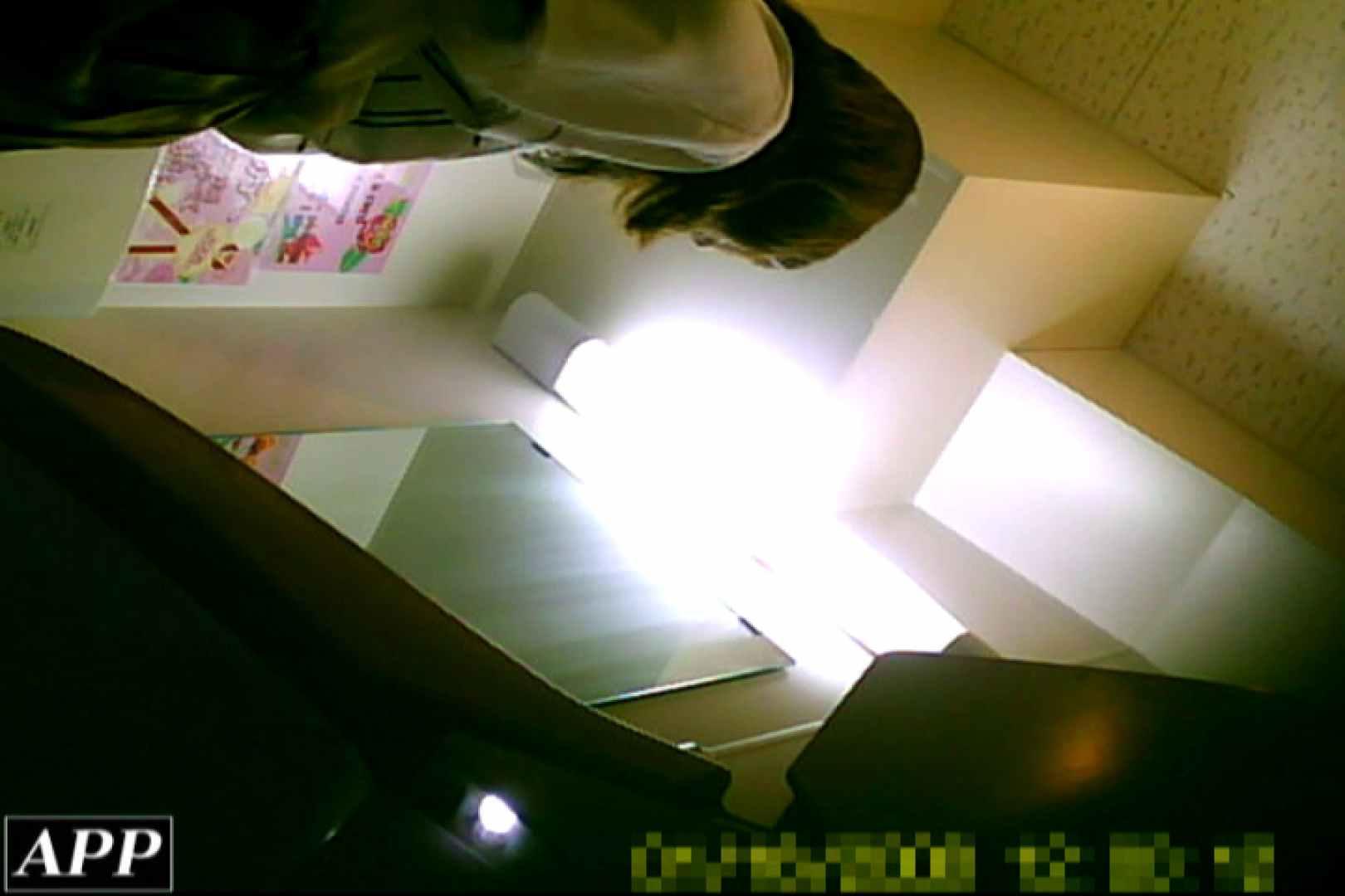 3視点洗面所 vol.128 モロだしオマンコ 隠し撮りオマンコ動画紹介 102pic 34