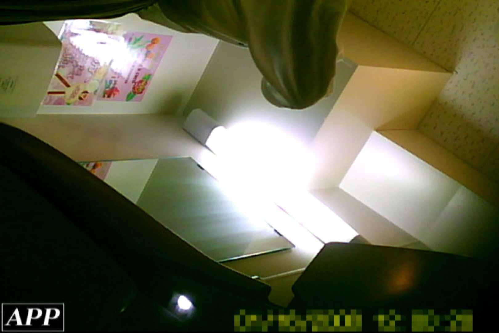 3視点洗面所 vol.128 肛門丸見え オメコ動画キャプチャ 102pic 35