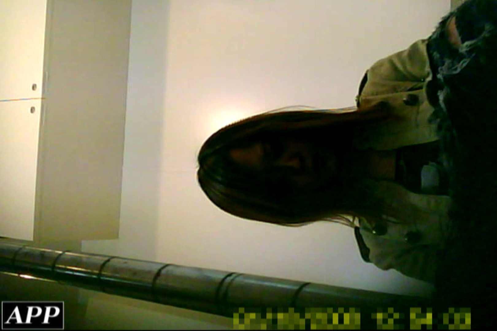3視点洗面所 vol.128 モロだしオマンコ 隠し撮りオマンコ動画紹介 102pic 76
