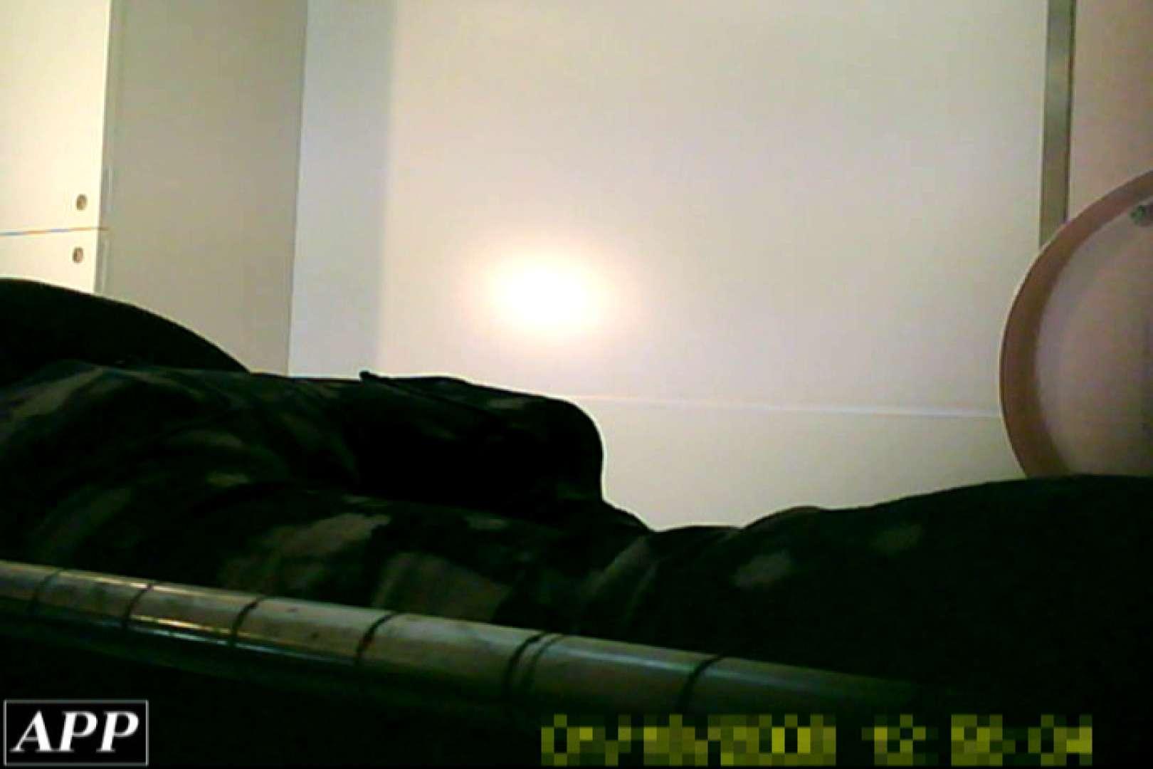 3視点洗面所 vol.128 モロだしオマンコ 隠し撮りオマンコ動画紹介 102pic 88