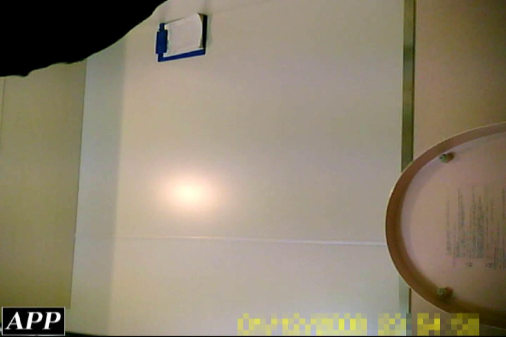 3視点洗面所 vol.129 美しいOLの裸体 おまんこ動画流出 92pic 2