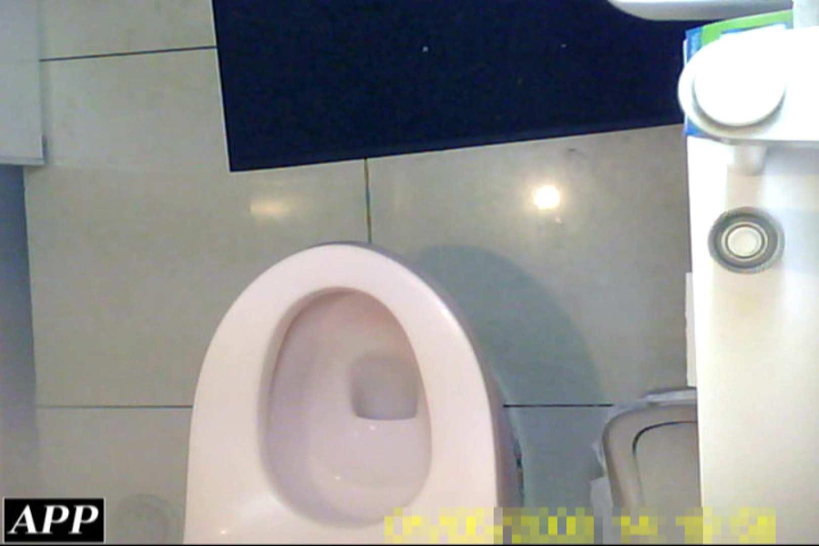 3視点洗面所 vol.129 洗面所突入 濡れ場動画紹介 92pic 10
