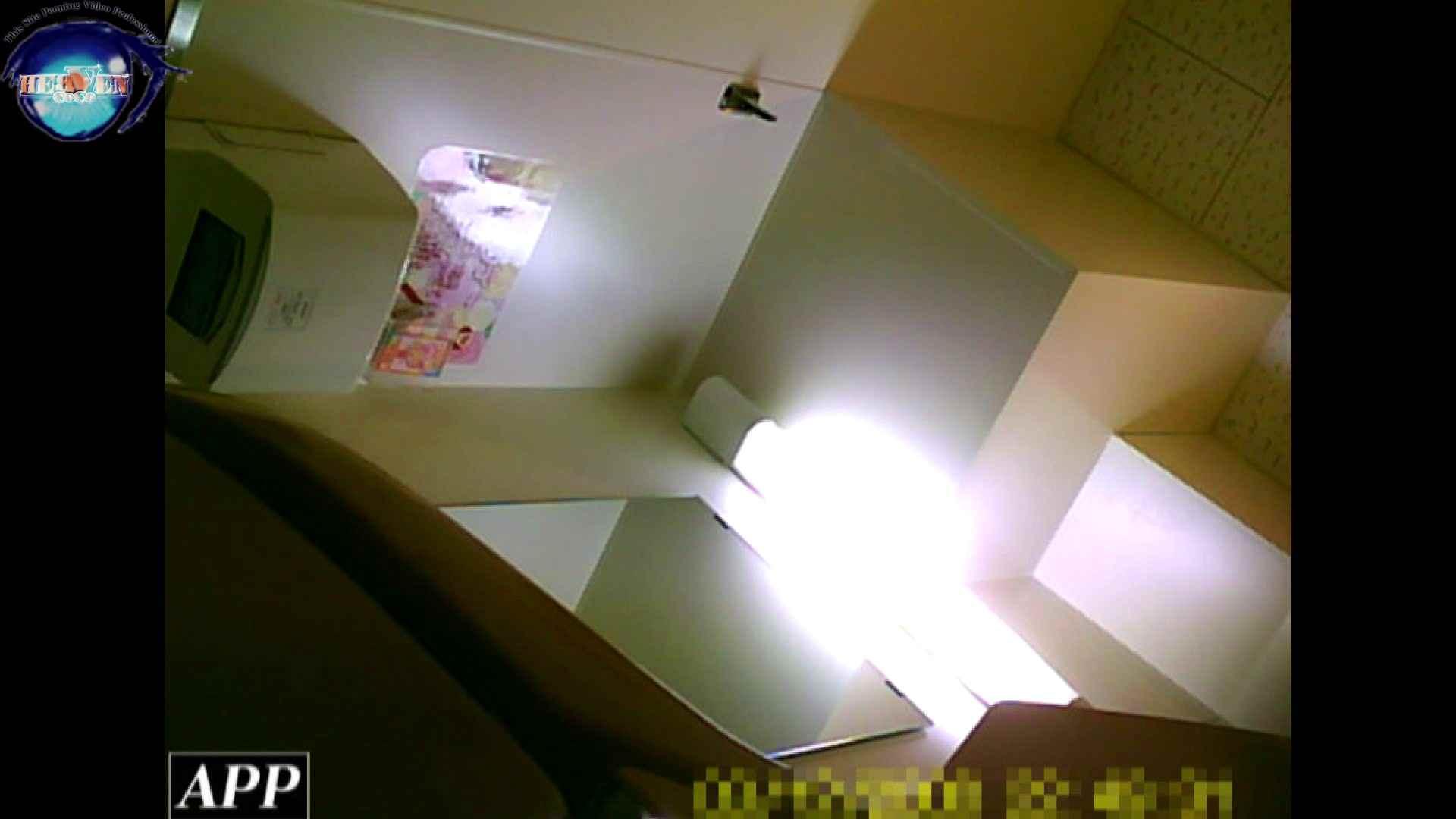 三つ目で盗撮 vol.13 肛門丸見え セックス無修正動画無料 91pic 59