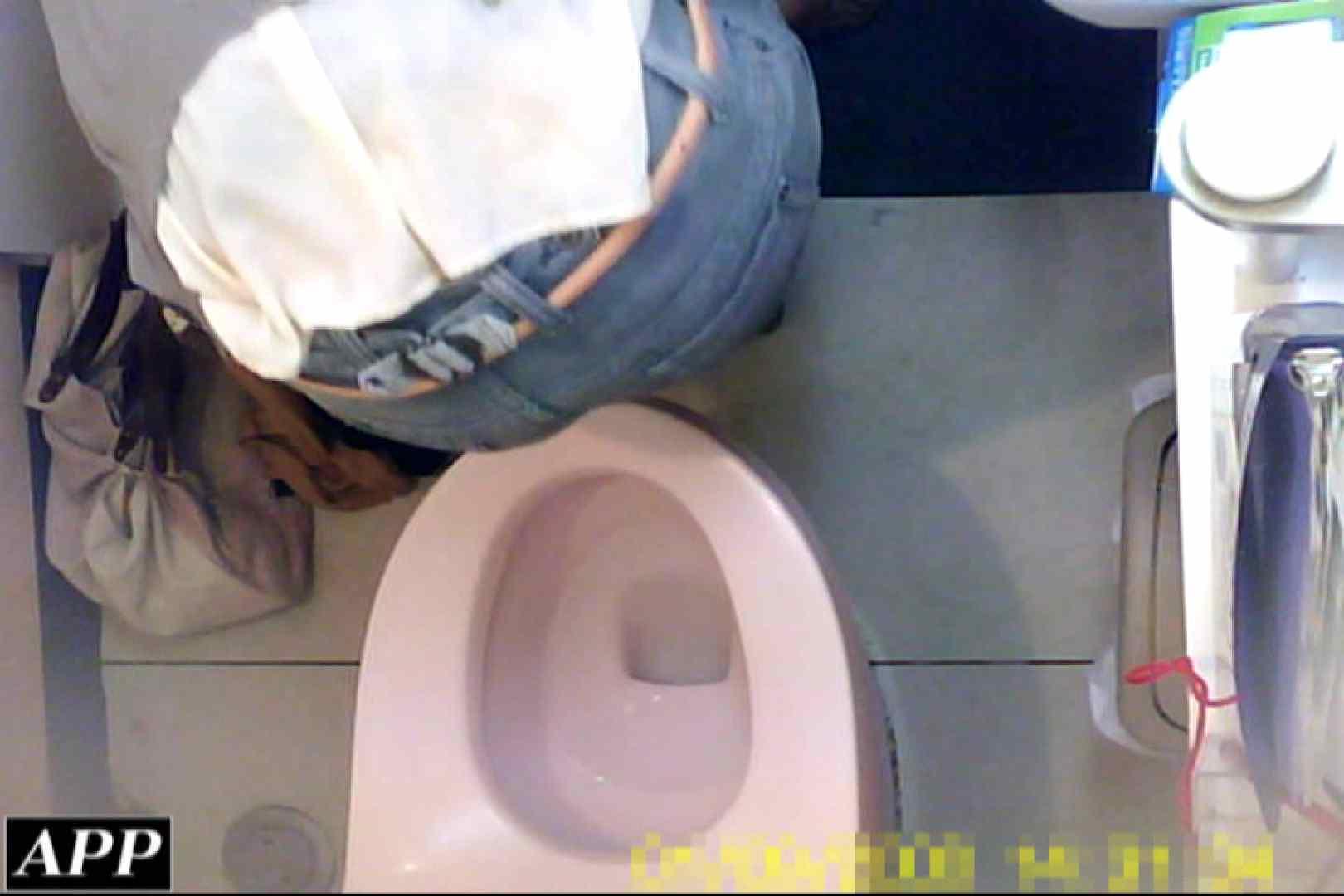 3視点洗面所 vol.131 美しいOLの裸体   モロだしオマンコ  90pic 19