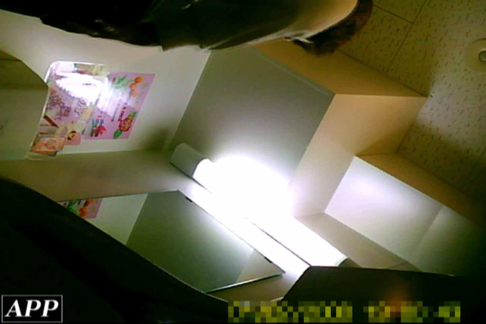 3視点洗面所 vol.131 美しいOLの裸体   モロだしオマンコ  90pic 31