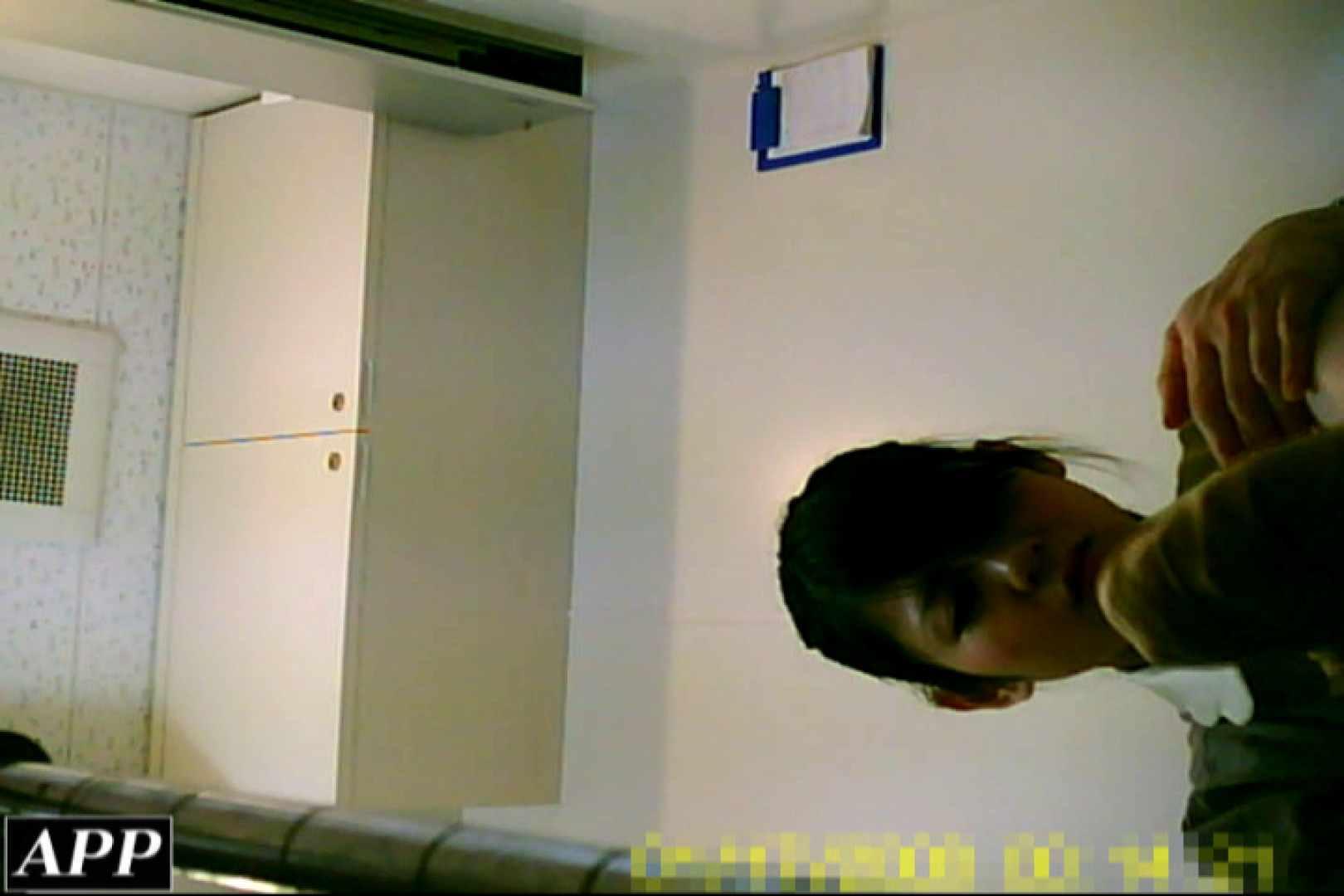 3視点洗面所 vol.131 美しいOLの裸体   モロだしオマンコ  90pic 43
