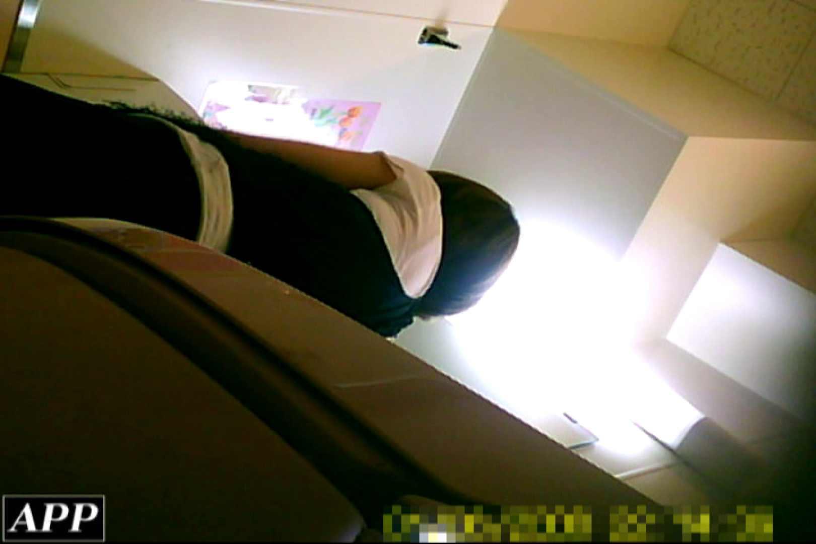 3視点洗面所 vol.135 美しいOLの裸体 オマンコ無修正動画無料 71pic 8
