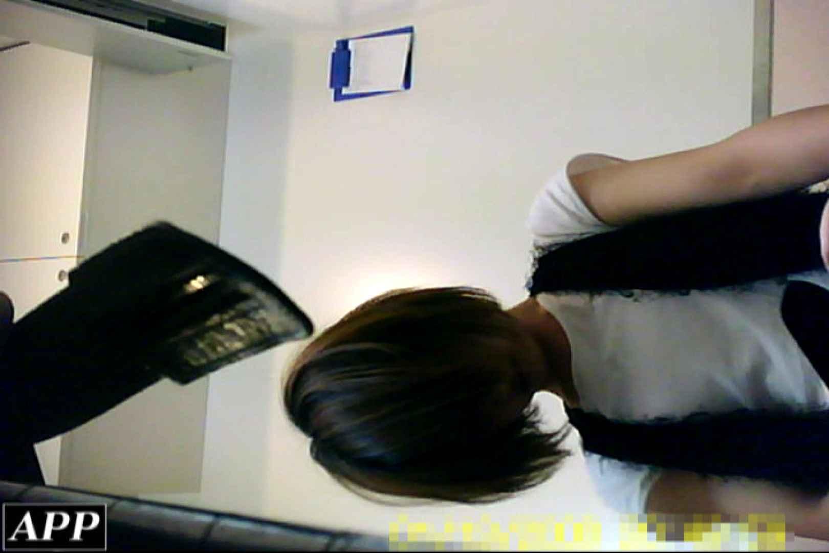 3視点洗面所 vol.135 モロだしオマンコ のぞき動画画像 71pic 59