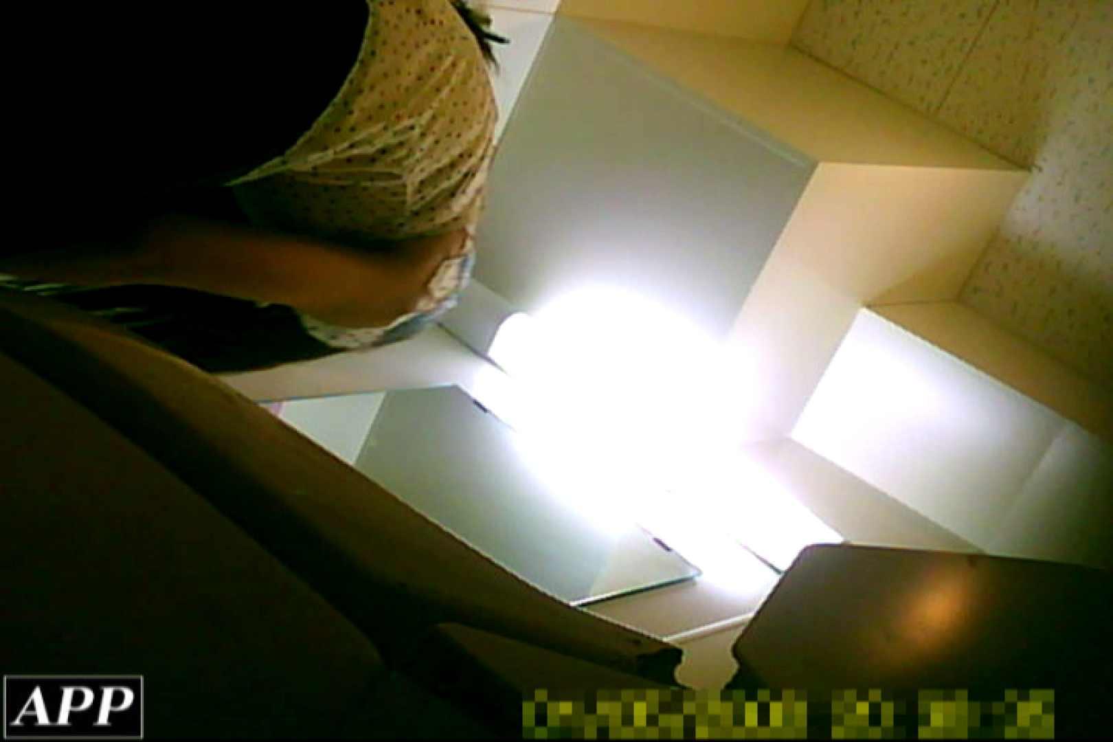 3視点洗面所 vol.140 マンコ・ムレムレ 盗み撮り動画キャプチャ 103pic 58