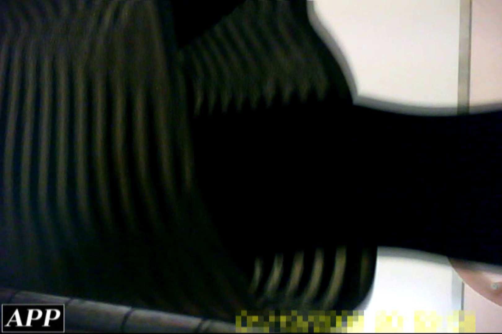 3視点洗面所 vol.142 マンコ・ムレムレ のぞき動画画像 87pic 3