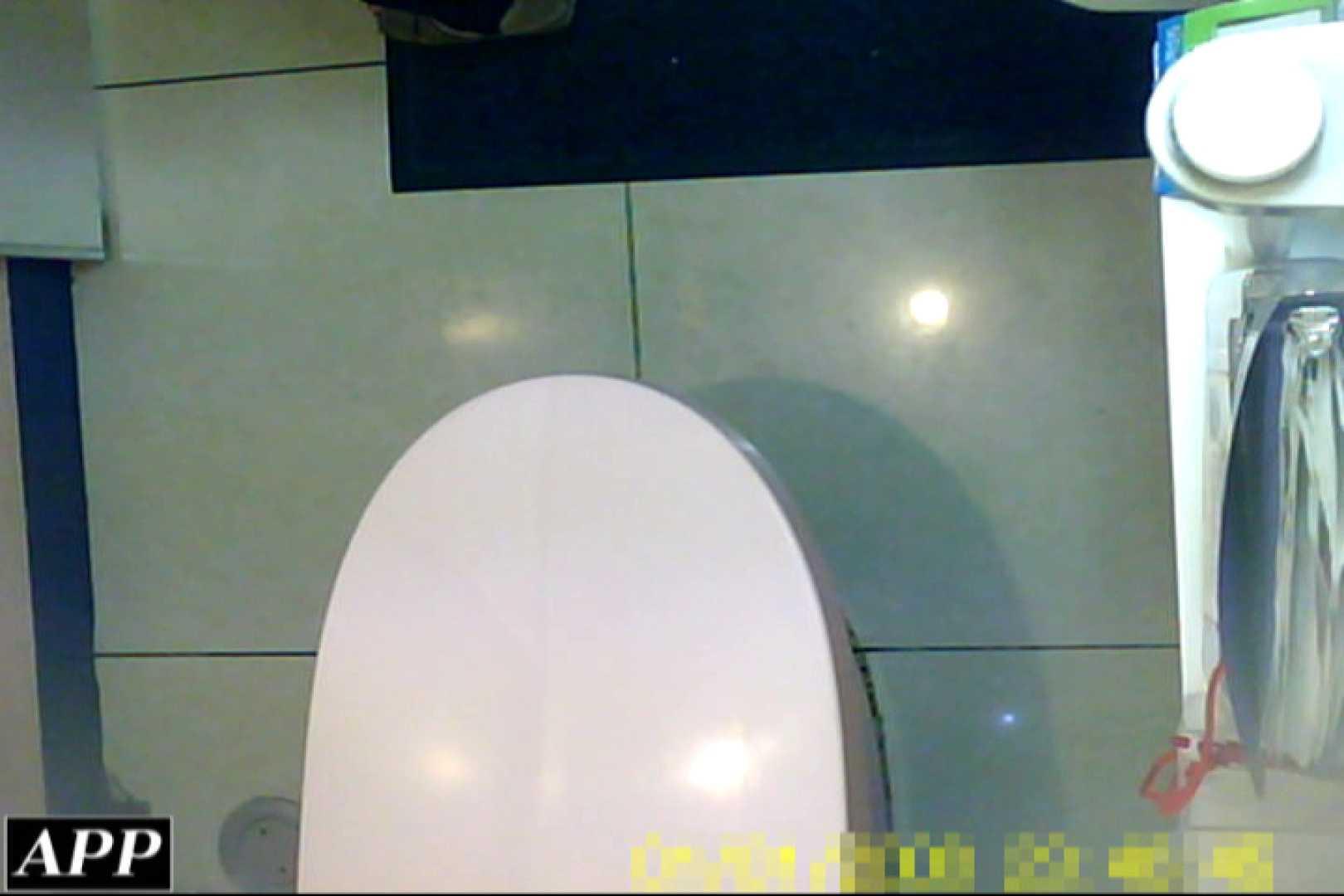 3視点洗面所 vol.142 マンコ・ムレムレ のぞき動画画像 87pic 27
