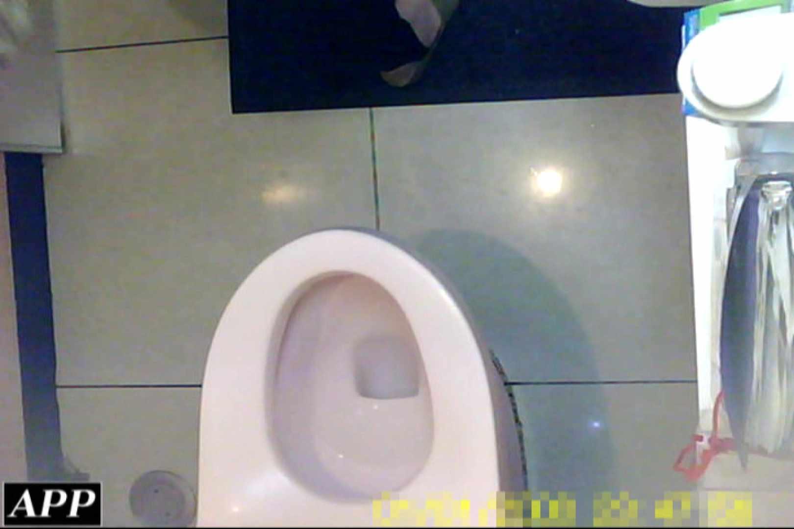 3視点洗面所 vol.142 美しいOLの裸体 エロ無料画像 87pic 32