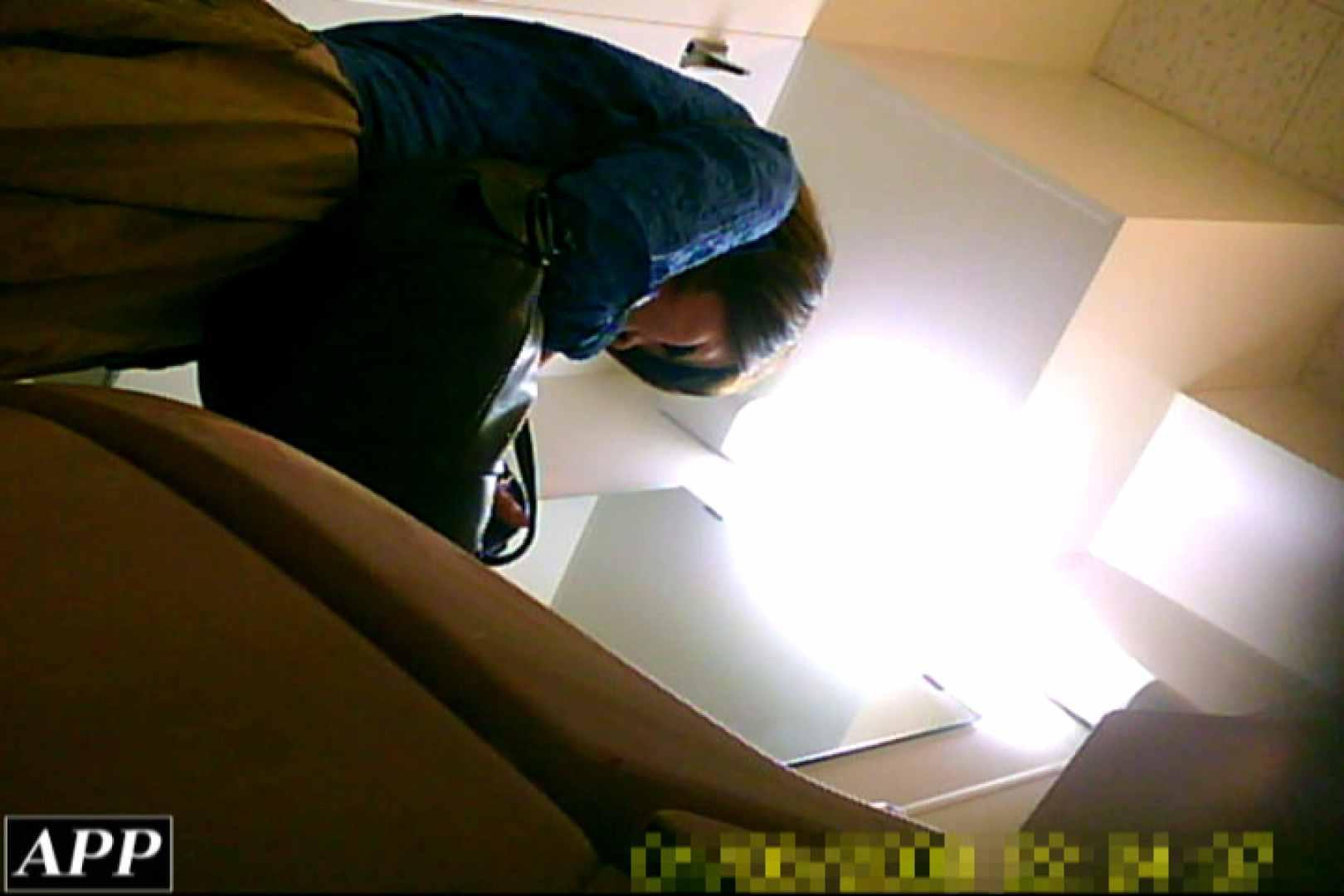 3視点洗面所 vol.142 美しいOLの裸体 エロ無料画像 87pic 86