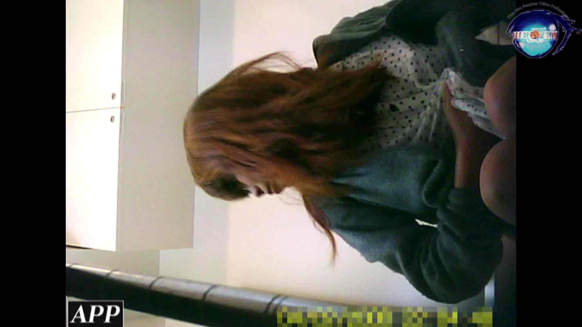 三つ目で盗撮 vol.16 マンコ・ムレムレ 盗み撮り動画キャプチャ 103pic 3