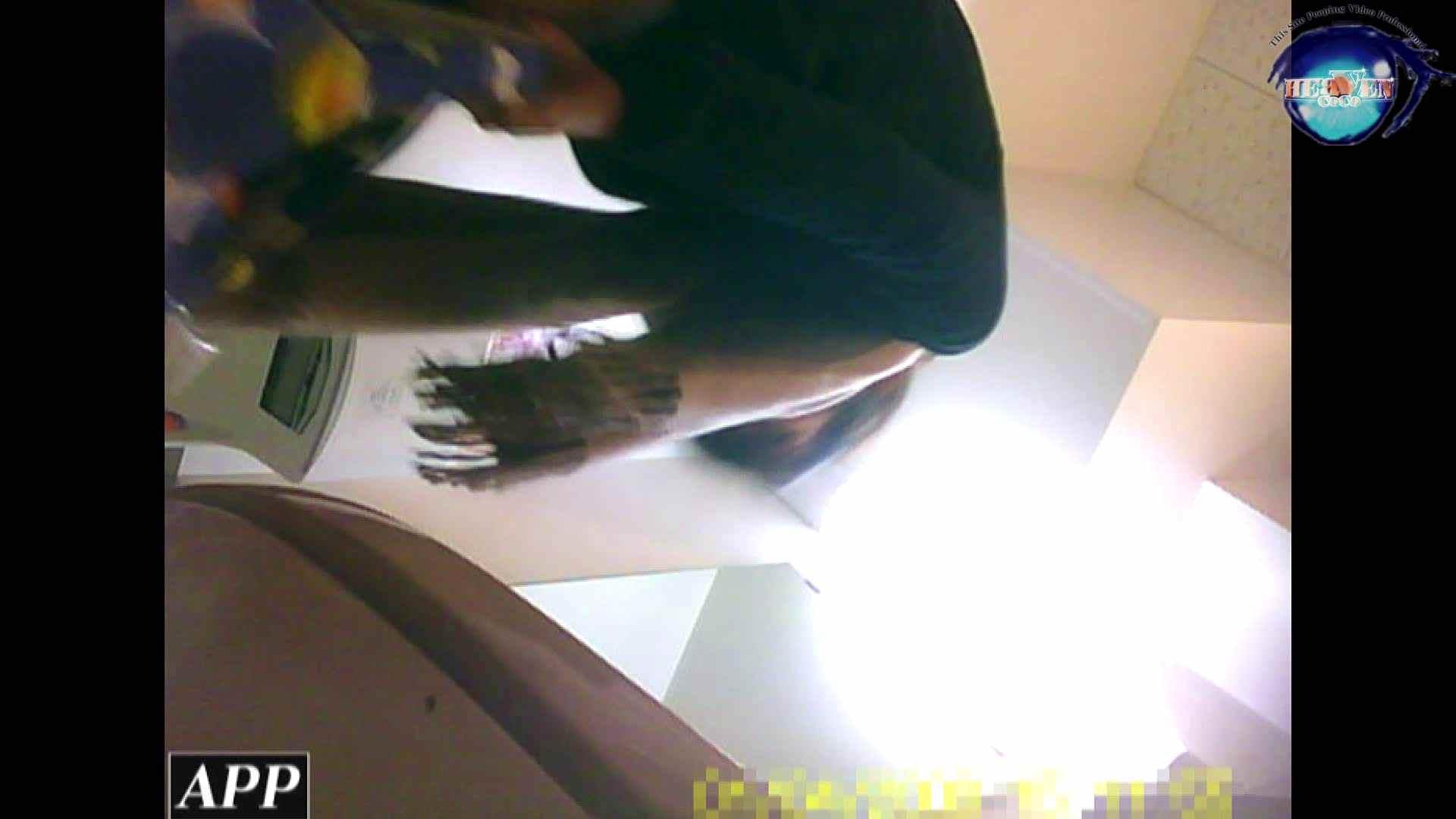 三つ目で盗撮 vol.16 マンコ・ムレムレ 盗み撮り動画キャプチャ 103pic 8