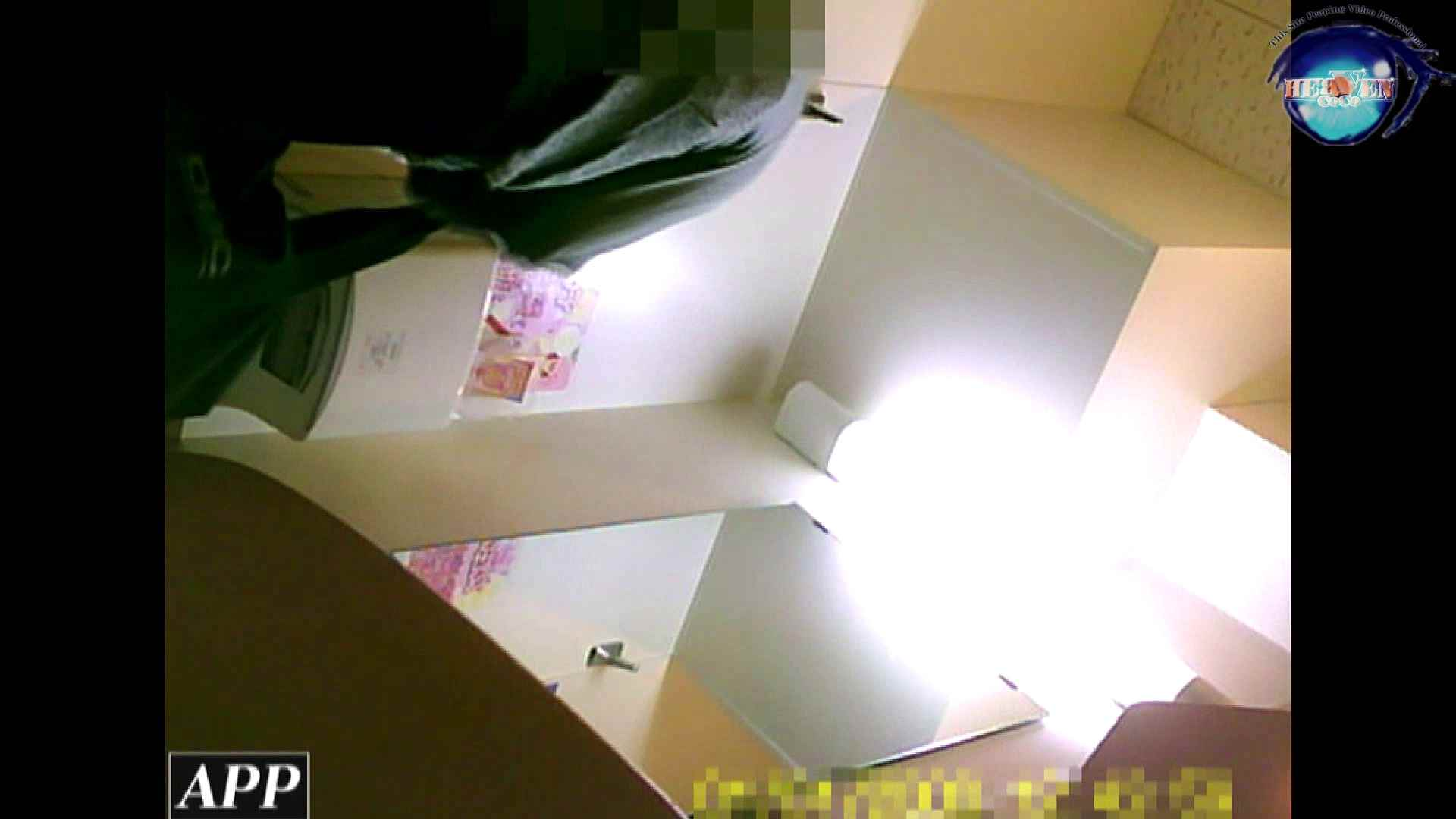 三つ目で盗撮 vol.16 マンコ・ムレムレ 盗み撮り動画キャプチャ 103pic 43