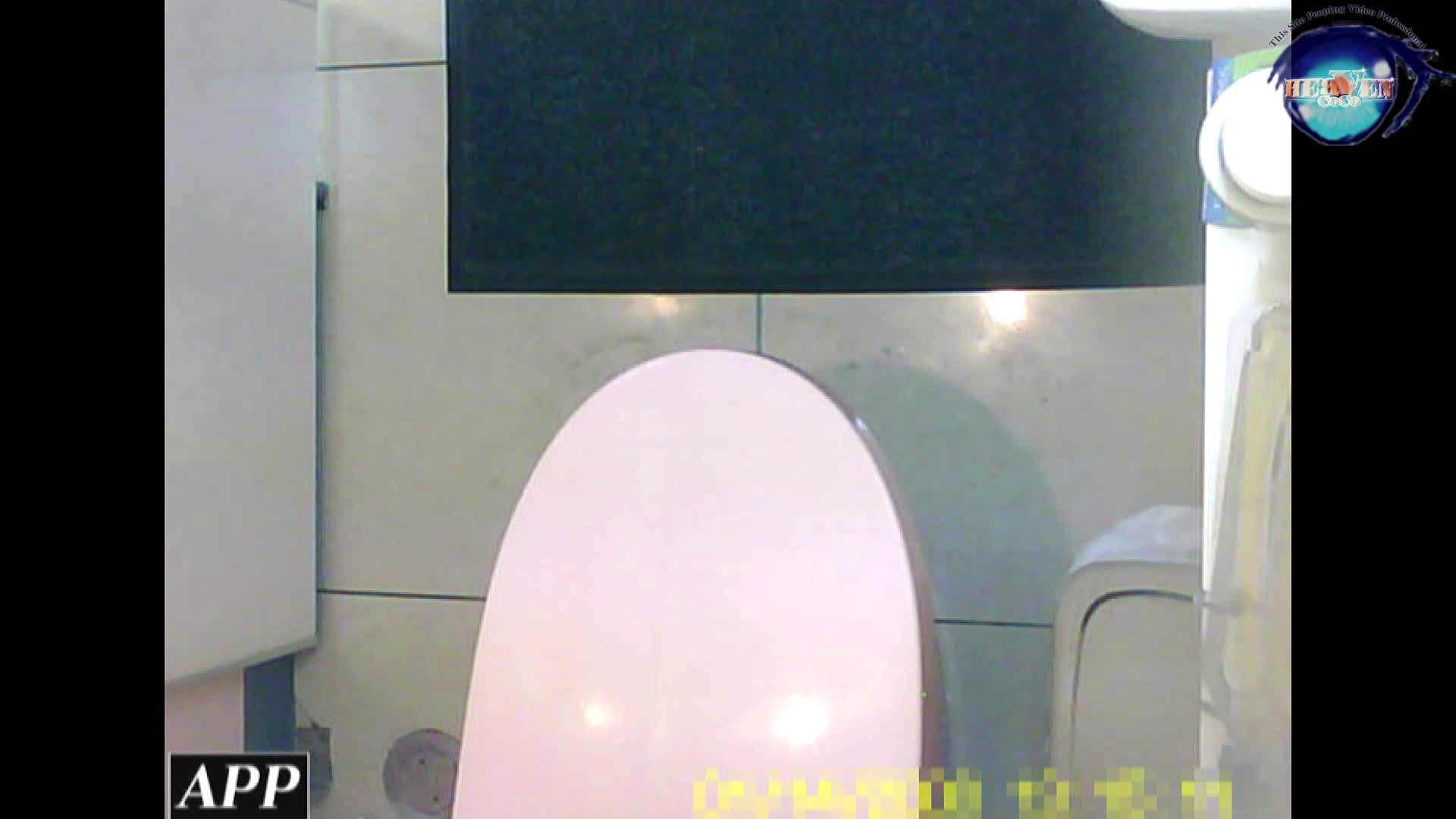 三つ目で盗撮 vol.16 美しいOLの裸体  103pic 90