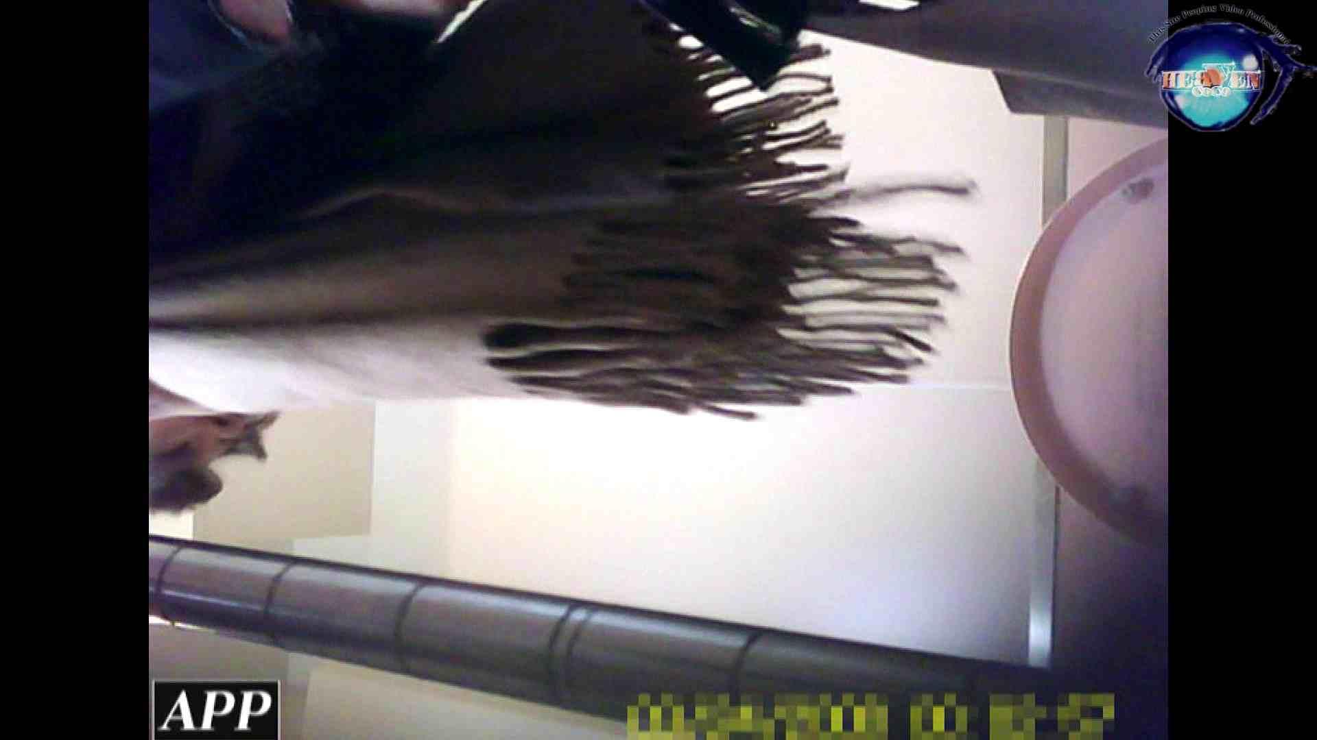 三つ目で盗撮 vol.16 美しいOLの裸体  103pic 95