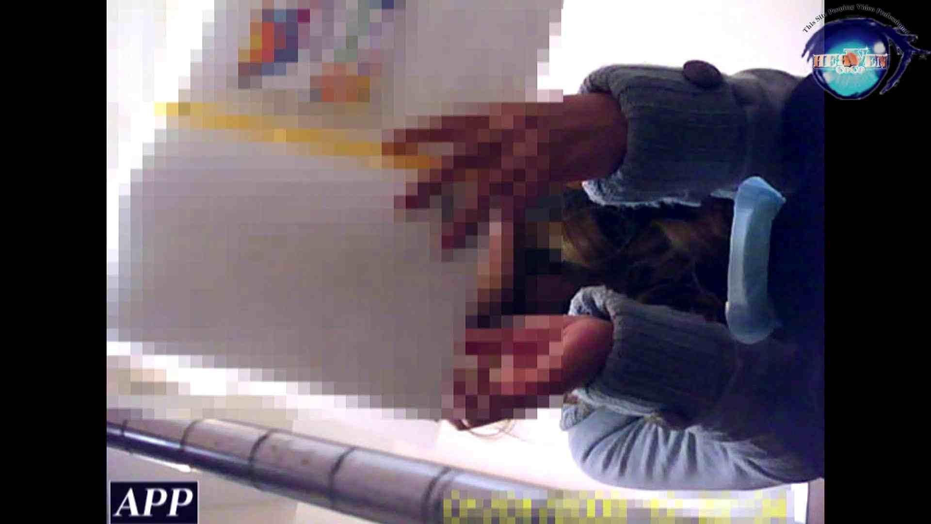 三つ目で盗撮 vol.17 美しいOLの裸体 AV動画キャプチャ 88pic 22