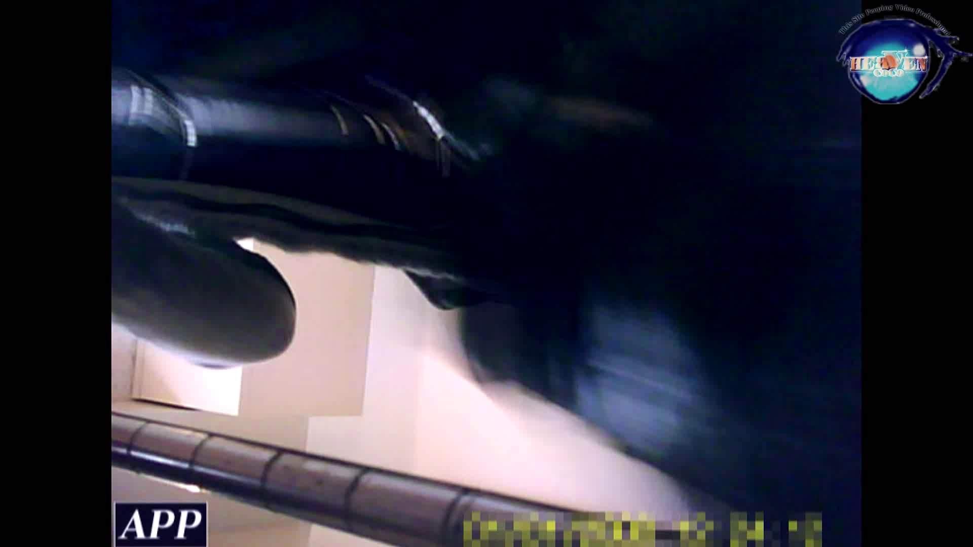 三つ目で盗撮 vol.17 美しいOLの裸体 AV動画キャプチャ 88pic 32