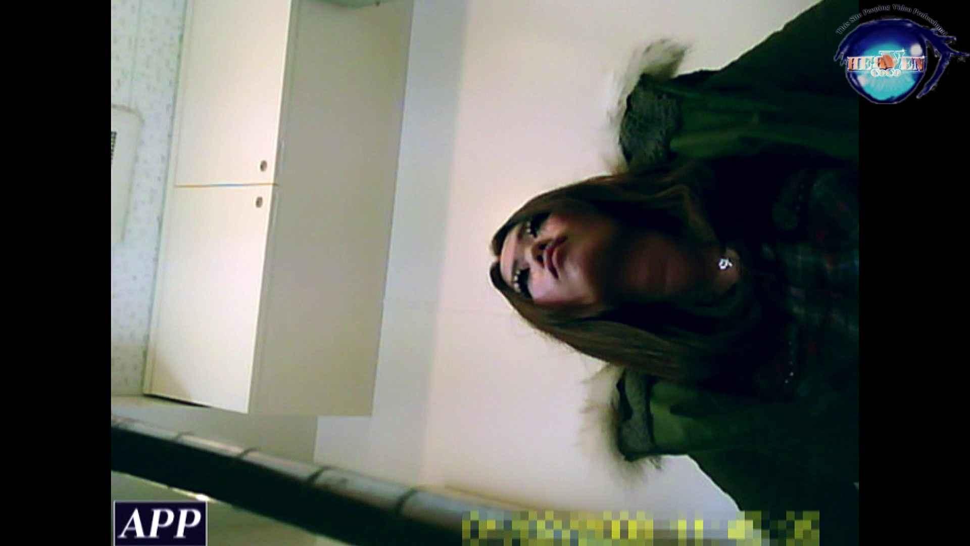 三つ目で盗撮 vol.17 美しいOLの裸体 AV動画キャプチャ 88pic 77
