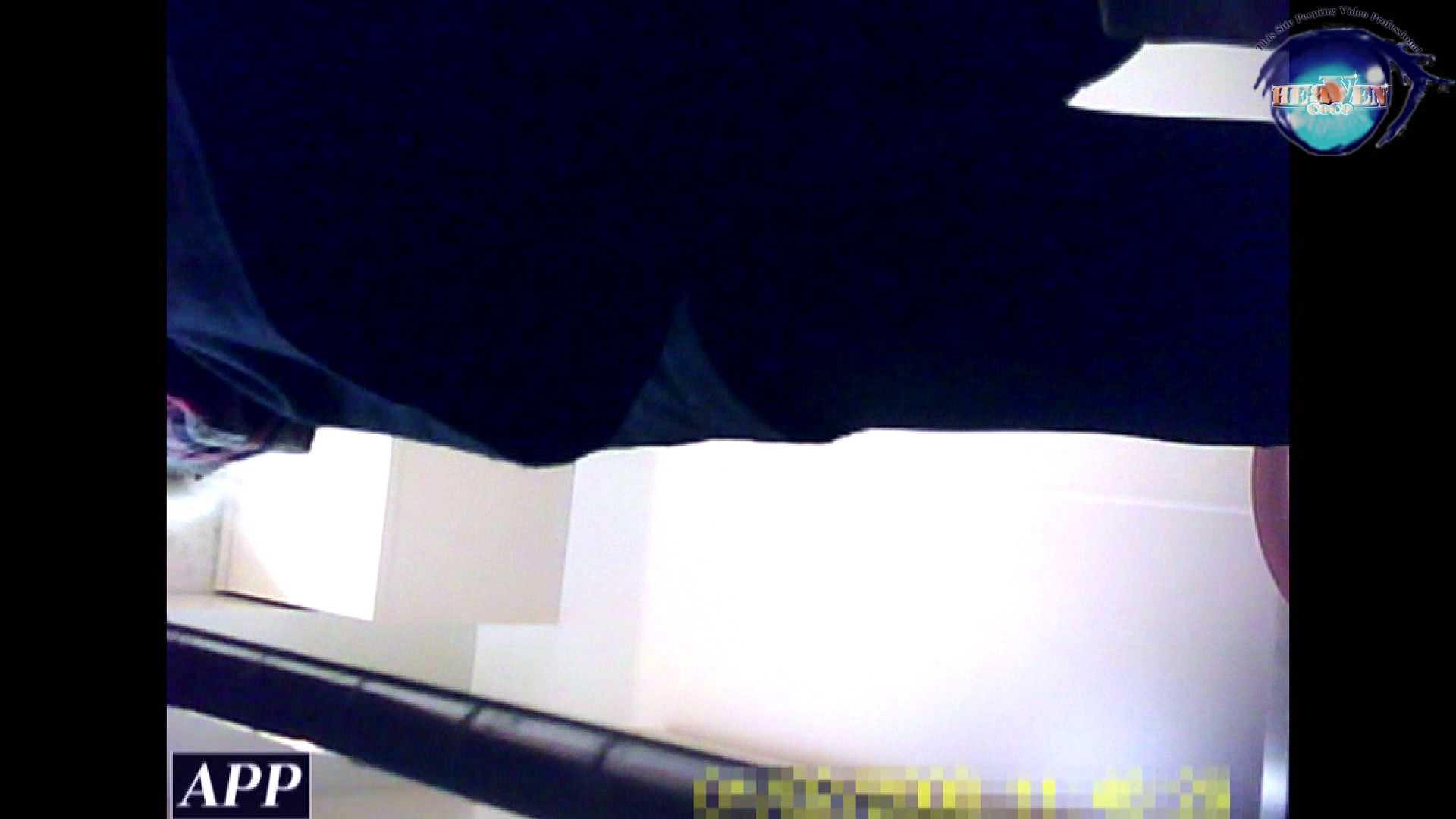 三つ目で盗撮 vol.17 美しいOLの裸体 AV動画キャプチャ 88pic 82
