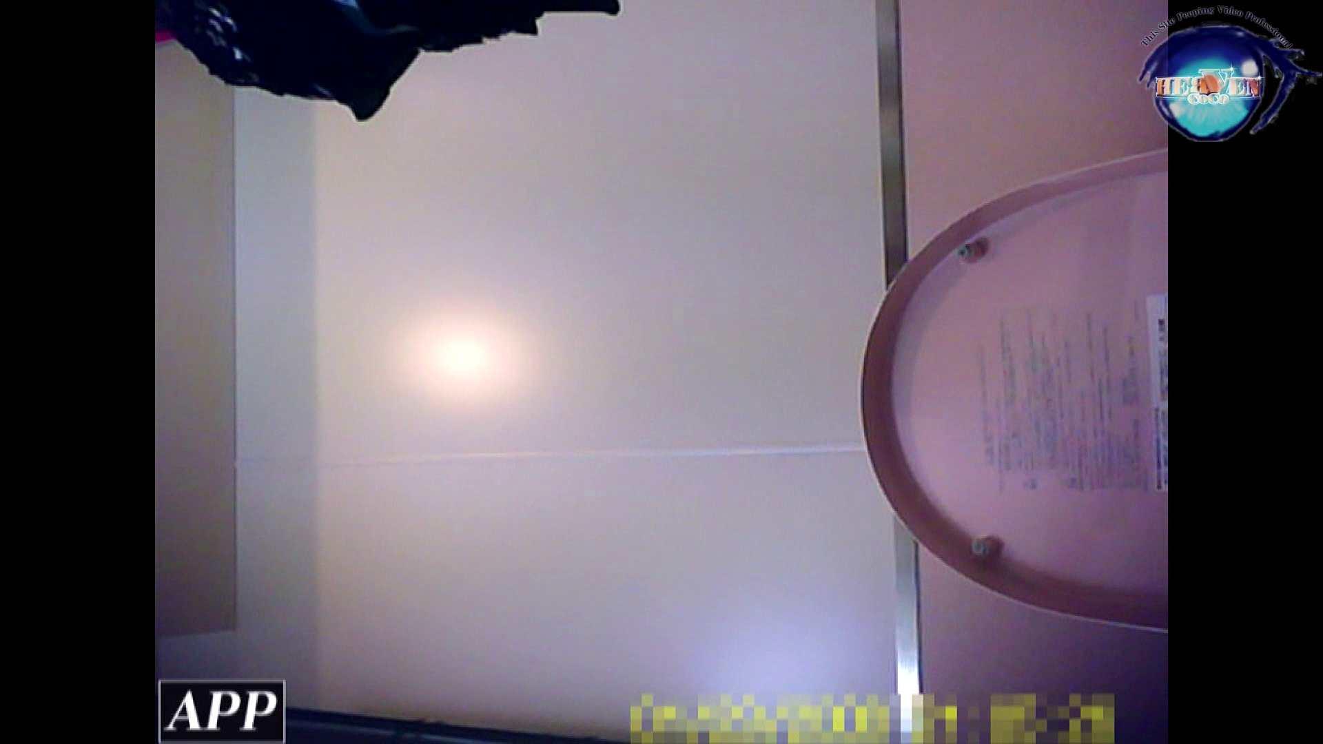 三つ目で盗撮 vol.19 モロだしオマンコ 盗み撮り動画キャプチャ 82pic 53
