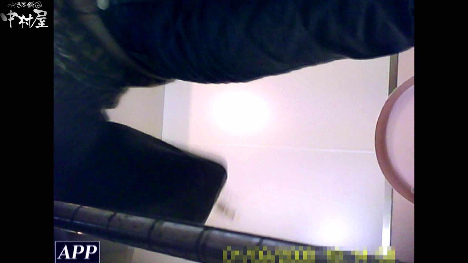 三つ目で盗撮 vol.37 美しいOLの裸体 おまんこ無修正動画無料 82pic 77