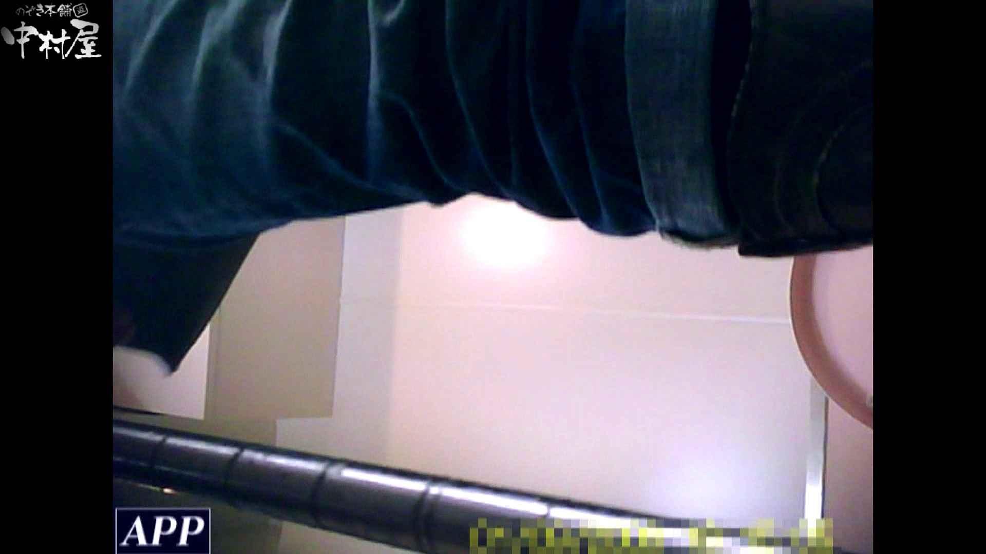 三つ目で盗撮 vol.37 モロだしオマンコ セックス無修正動画無料 82pic 78