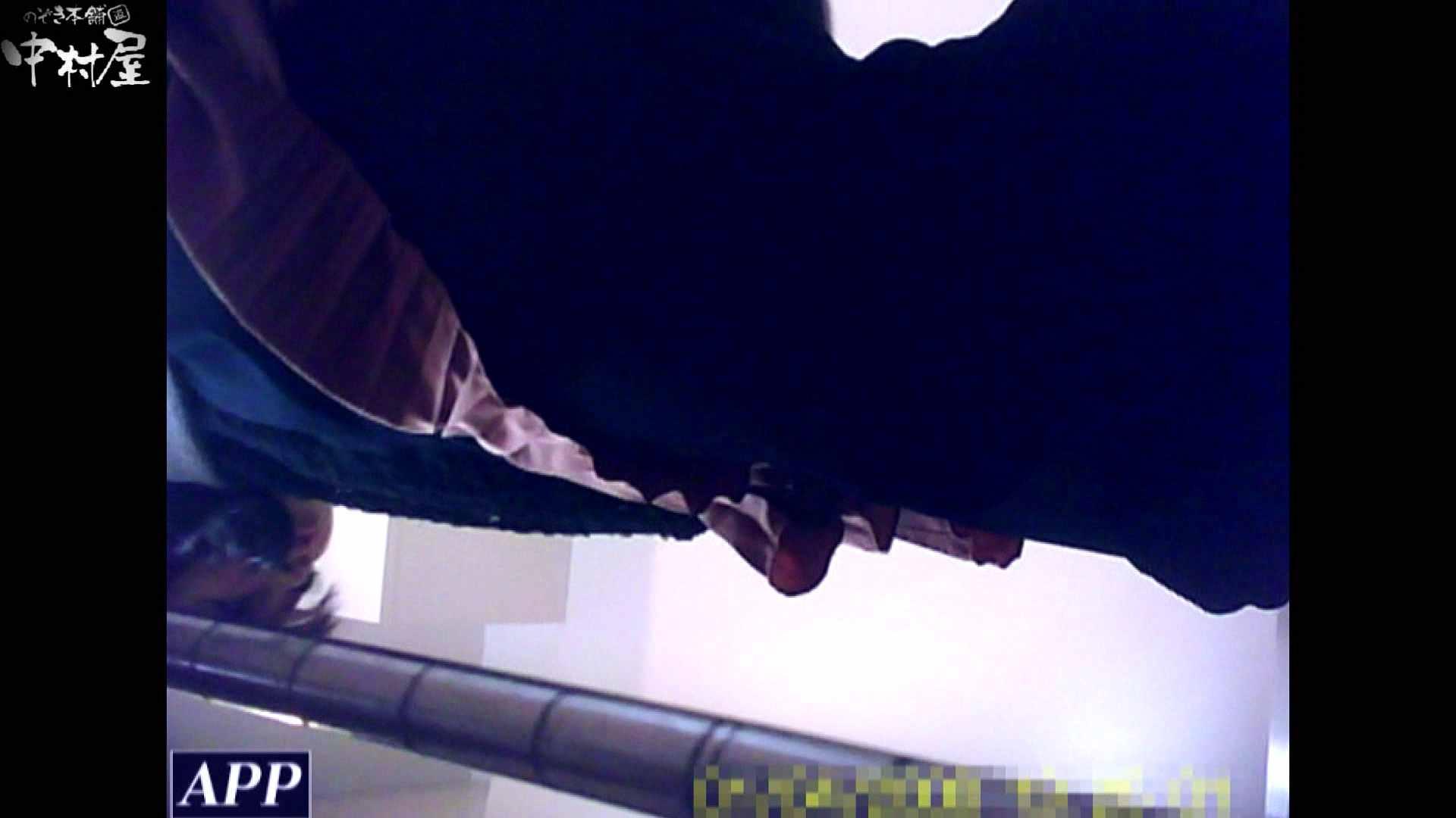 三つ目で盗撮 vol.38 マンコ・ムレムレ | 肛門丸見え  106pic 31