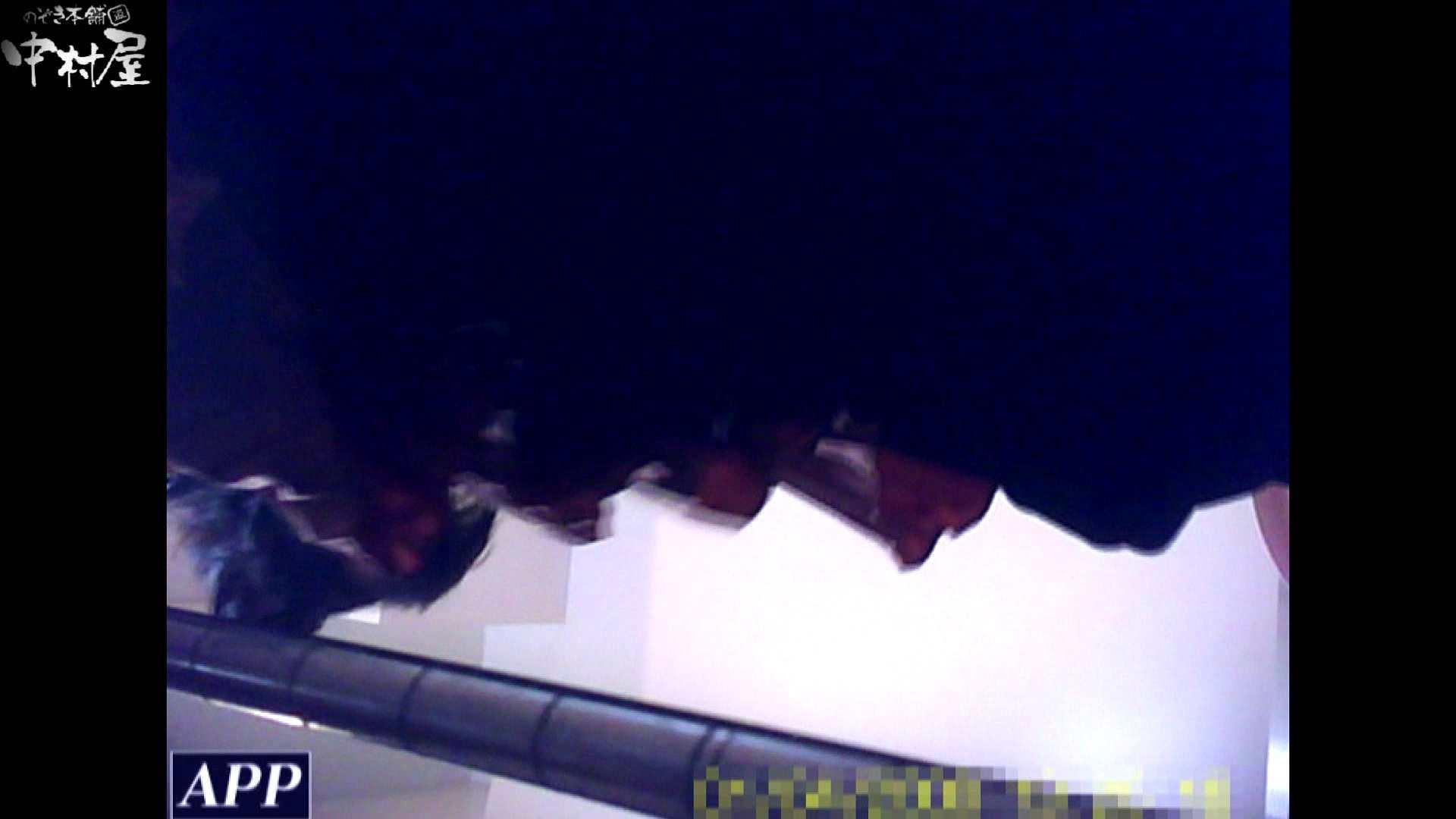 三つ目で盗撮 vol.38 モロだしオマンコ おめこ無修正動画無料 106pic 34