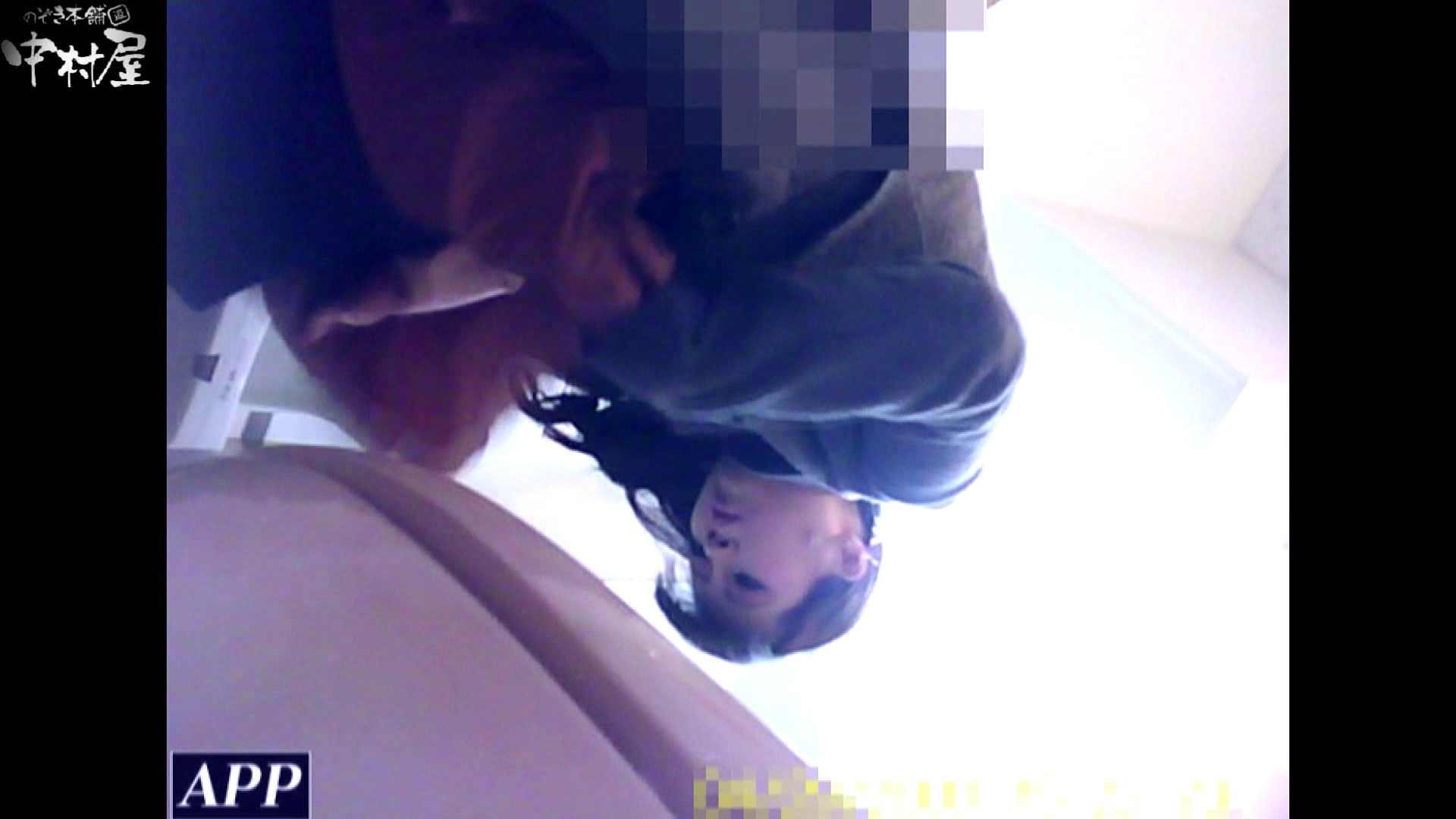 三つ目で盗撮 vol.38 美しいOLの裸体 オメコ無修正動画無料 106pic 57