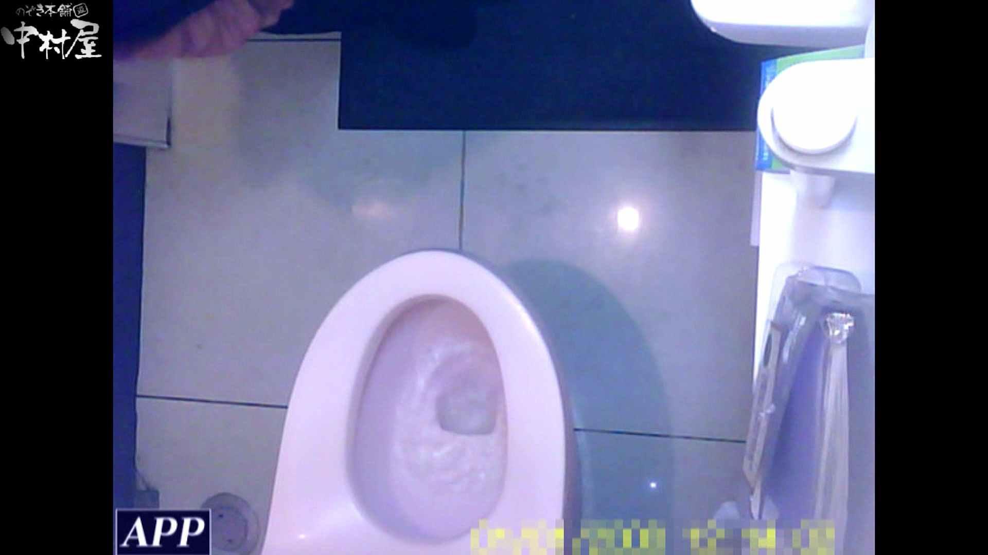 三つ目で盗撮 vol.38 美しいOLの裸体 オメコ無修正動画無料 106pic 77