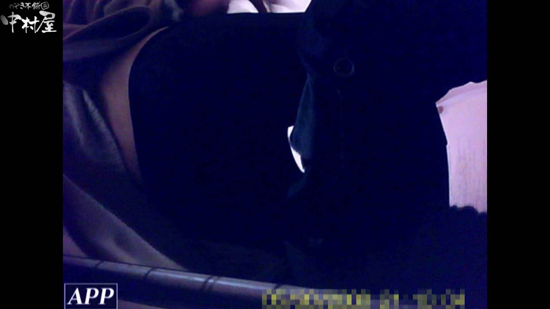 三つ目で盗撮 vol.38 美しいOLの裸体 オメコ無修正動画無料 106pic 97