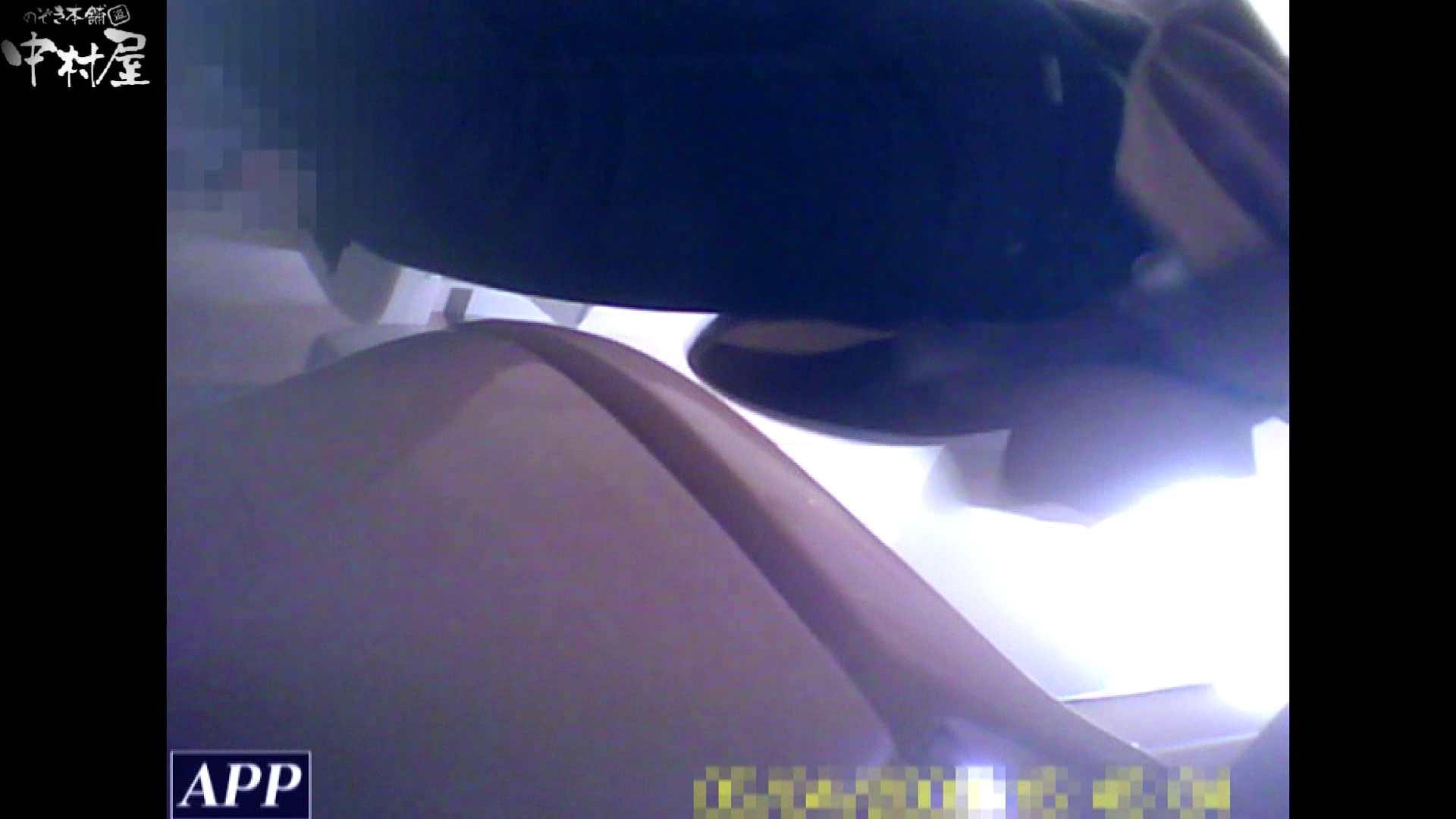 三つ目で盗撮 vol.38 マンコ・ムレムレ | 肛門丸見え  106pic 106