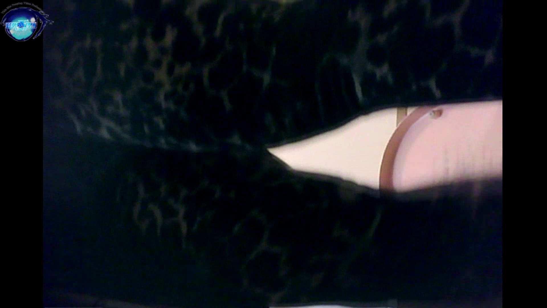 三つ目で盗撮 vol.39後編 美しいOLの裸体 オメコ動画キャプチャ 82pic 37