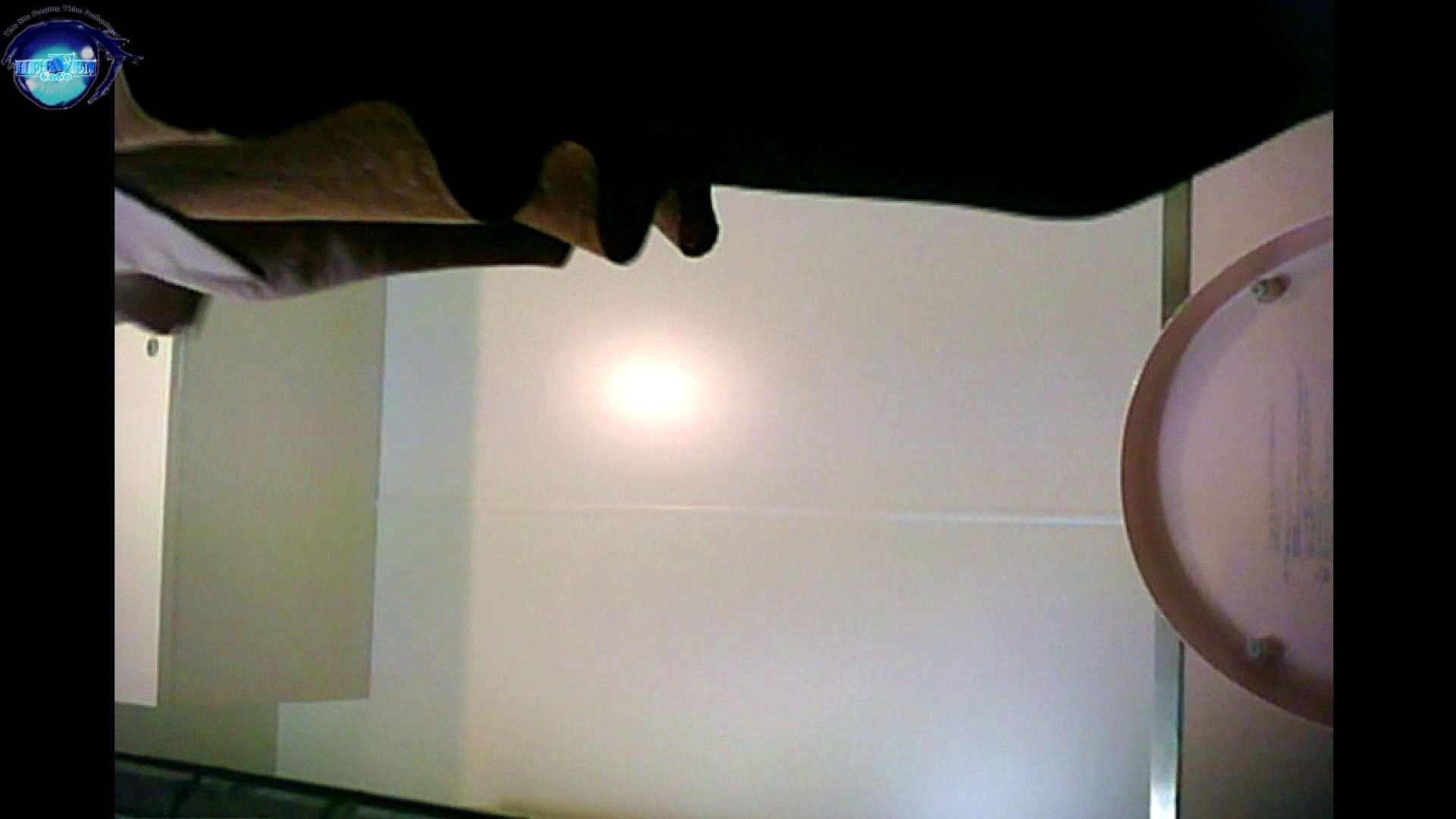 三つ目で盗撮 vol.41 マンコ・ムレムレ   美しいOLの裸体  106pic 1