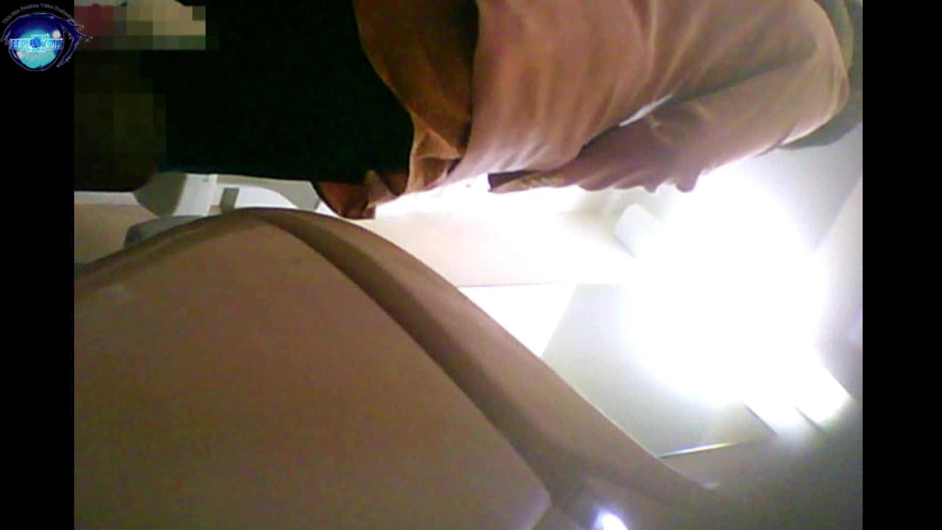 三つ目で盗撮 vol.41 マンコ・ムレムレ   美しいOLの裸体  106pic 51