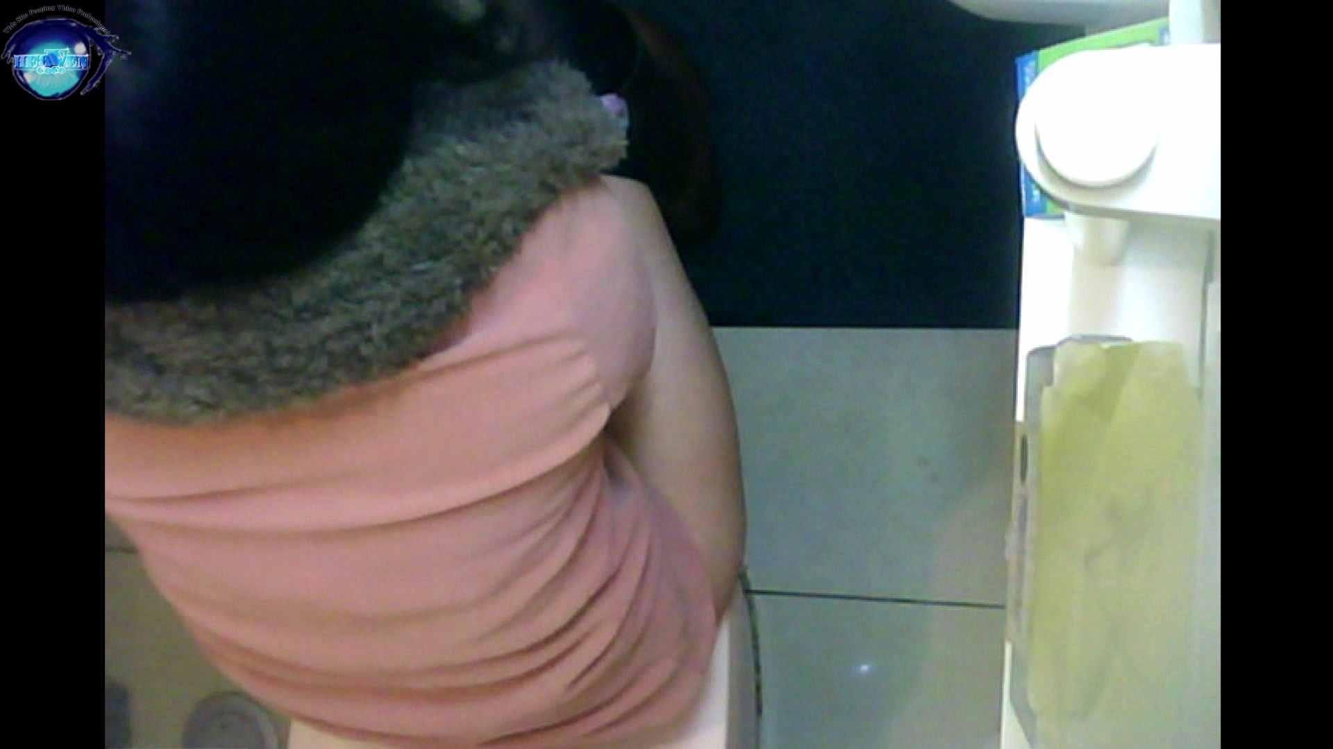 三つ目で盗撮 vol.41 マンコ・ムレムレ   美しいOLの裸体  106pic 61